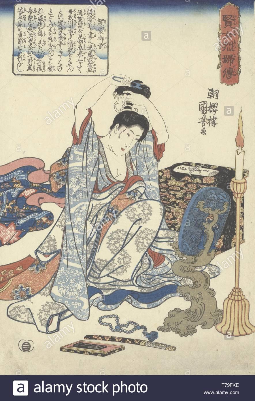 default-Kesa Gozen, uit de prentenserie Legendes van wijze en kuise vrouwen - Stock Image