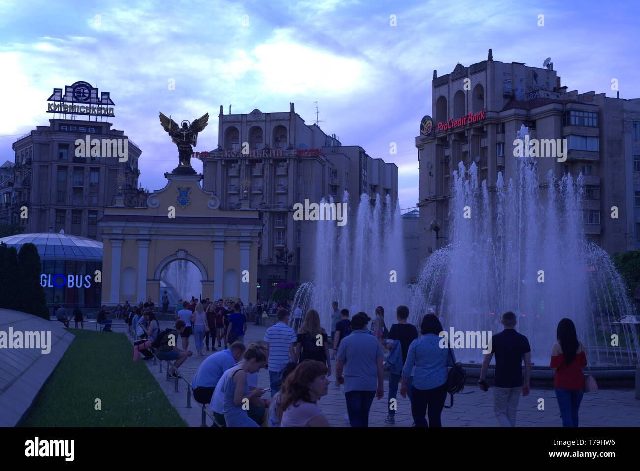 The Square in Kiev, Ukraine.  Many people gather here to socialise and relax.  There are monuments and fountains. - Stock Image