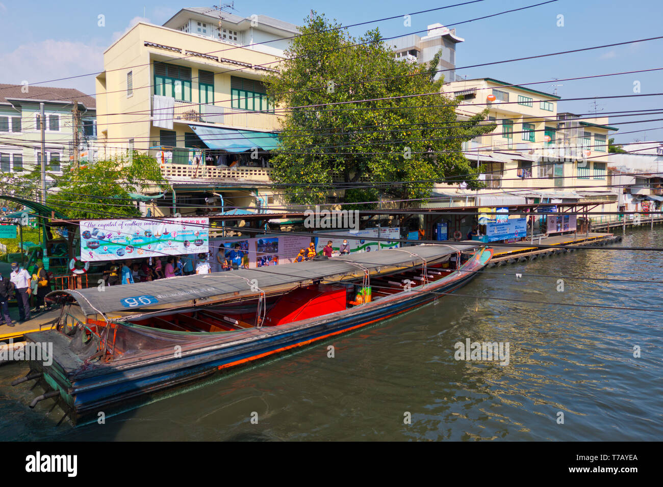 Phanfa Leelard Pier, Khlong Suen Saeb, Bangkok, Thailand Stock Photo