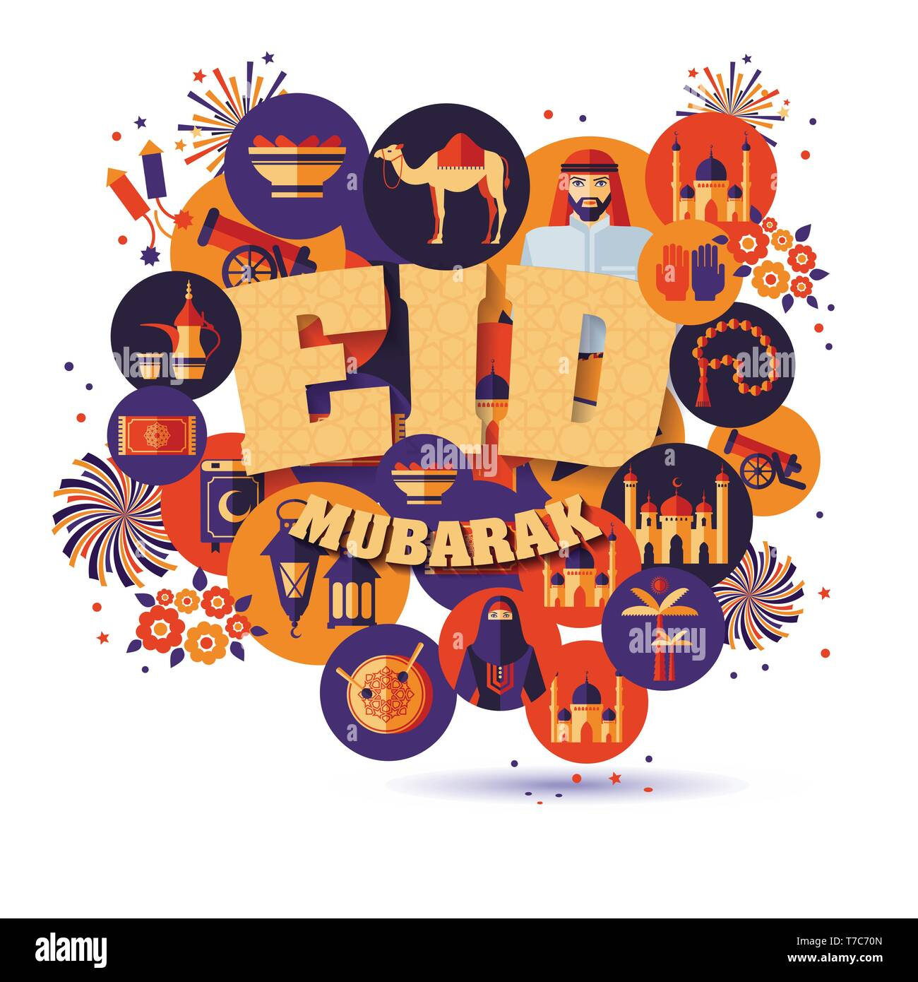 Eid Mubarak Illustration Of Islam Icons Stock Vector Image Art Alamy
