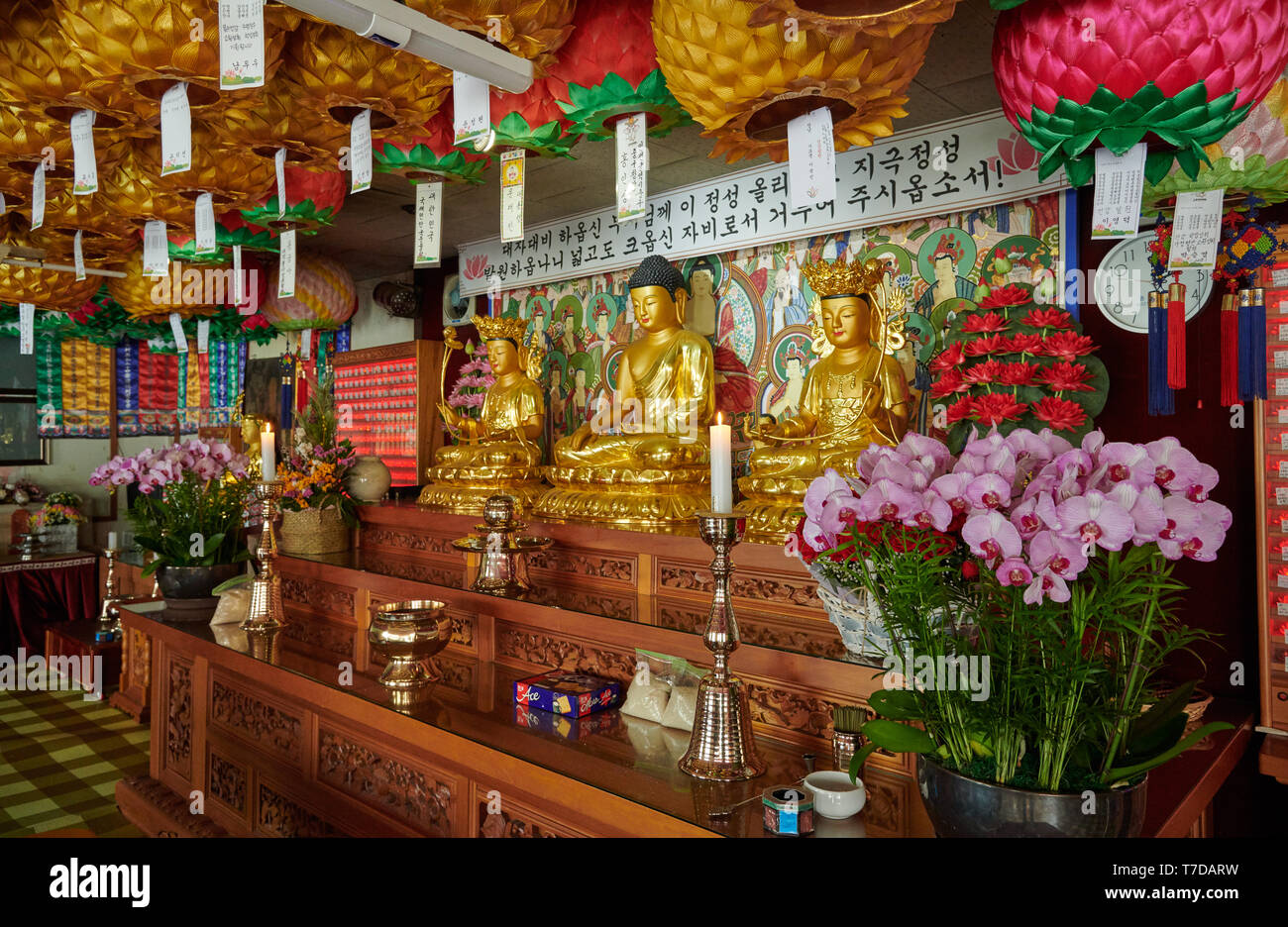 interior shot of Baekunsa Temple or 'White Cloud Temple' on Yeonjondo Island, Incheon, South Korea - Stock Image