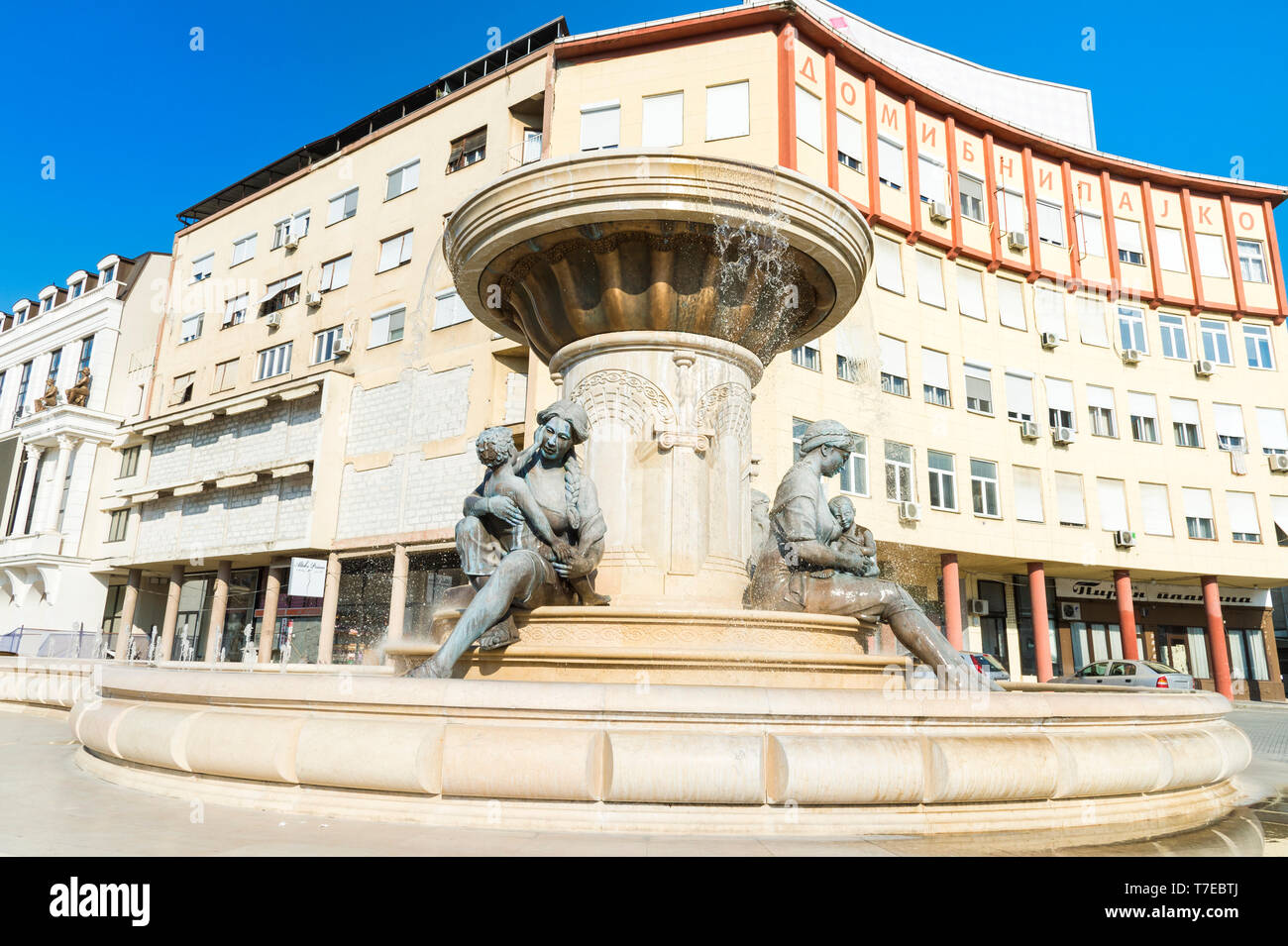 Olympias Monument and fountain, Skopje, Macedonia - Stock Image