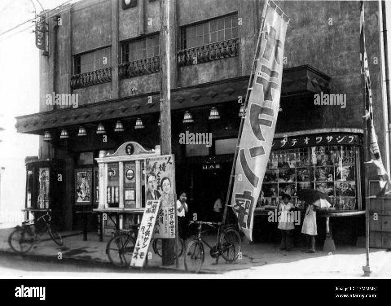 Fujisawa Odeon in Japan Cinemas in Kanagawa prefecture - Stock Image