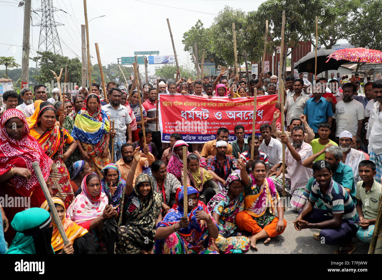 Dhaka, Bangladesh - May 08, 2019: Jute mill workers staged demonstrations stretching from Demra to Jatrabari in Dhaka, Bangladesh on May 08, 2019 to p Stock Photo