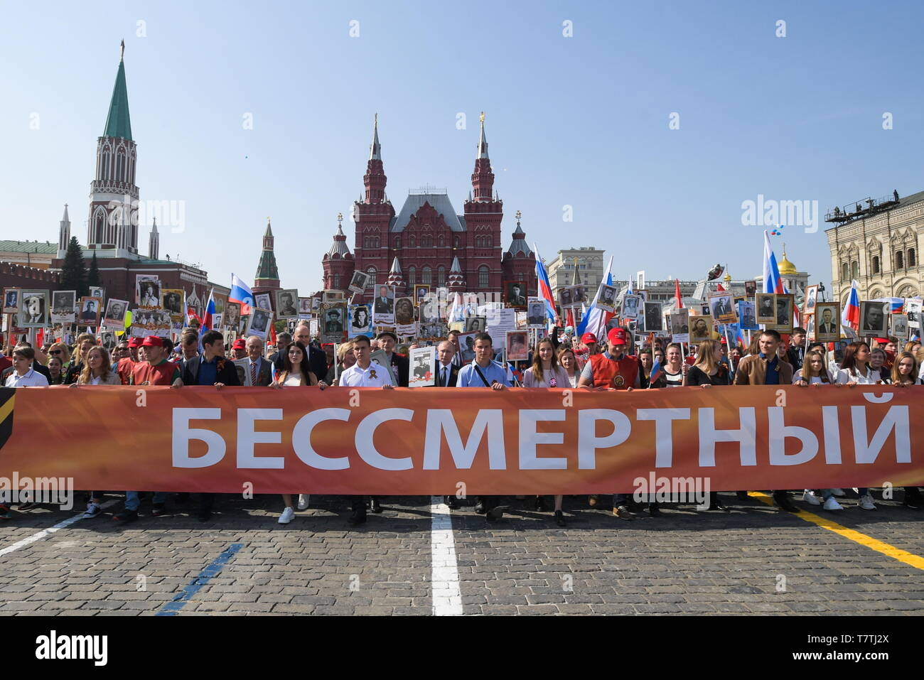 Moscow, Russia. 09th May, 2019. MOSCOW, RUSSIA - MAY 9, 2019: Russia's President Vladimir Putin (C) carries a portrait of his father Vladimir Spiridonovich Putin (1911-1998), who fought in World War II, as he takes part in the Immortal Regiment march in Red Square to mark the 74th anniversary of the Victory over Nazi Germany in the Great Patriotic War, the Eastern Front of World War II. Alexei Druzhinin/Russian Presidential Press and Information Office/TASS Credit: ITAR-TASS News Agency/Alamy Live News - Stock Image