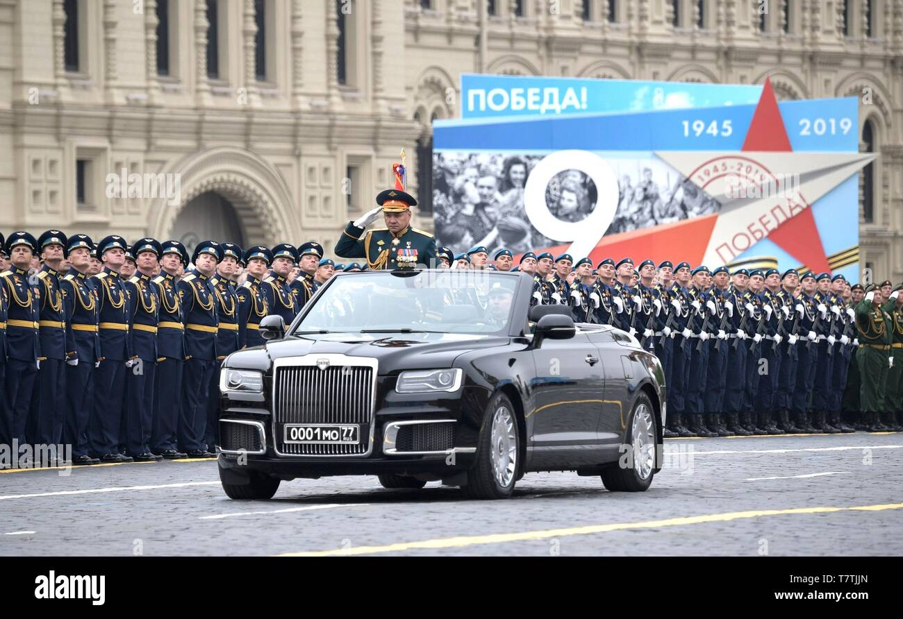 Moscow, Russia. 09th May, 2019. Russian Defence Minister Sergei Shoigu salutes during the review of the troops at the annual Victory Day military parade marking the 74th anniversary of the end of World War II in Red Square May 9, 2019 in Moscow, Russia. Russia celebrates the annual event known as the Victory in the Great Patriotic War with parades and a national address by President Vladimir Putin. Credit: Planetpix/Alamy Live News - Stock Image