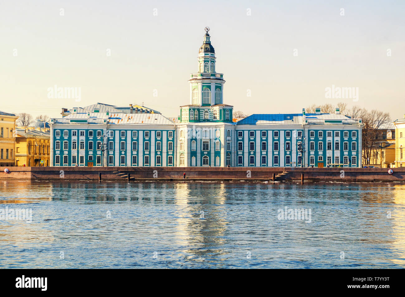 Kunstkamera building at the University embankment of Neva river in St Petersburg, Russia. The Kunstkamera is the first museum in Russia - Stock Image