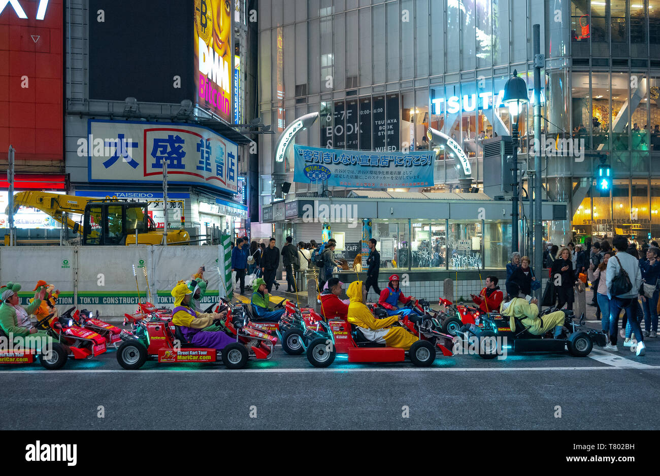 Tokyo Japan April 23 2018 A Row Of Go Kart In The Central