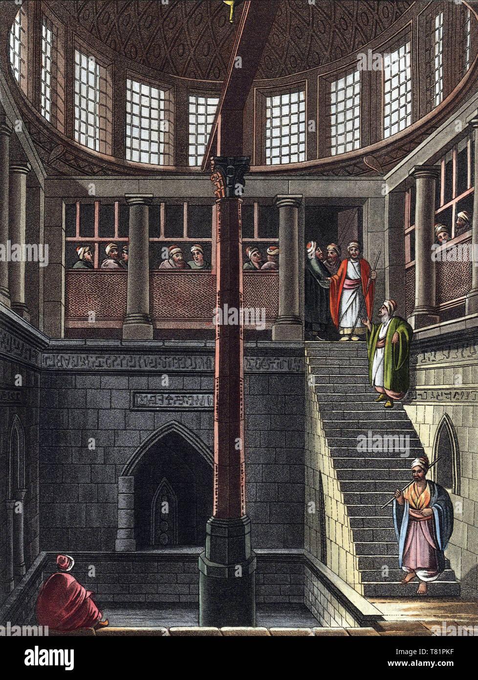 Abbasid Caliph al-Mutawakkil, Nilometer, 9th Century Stock Photo