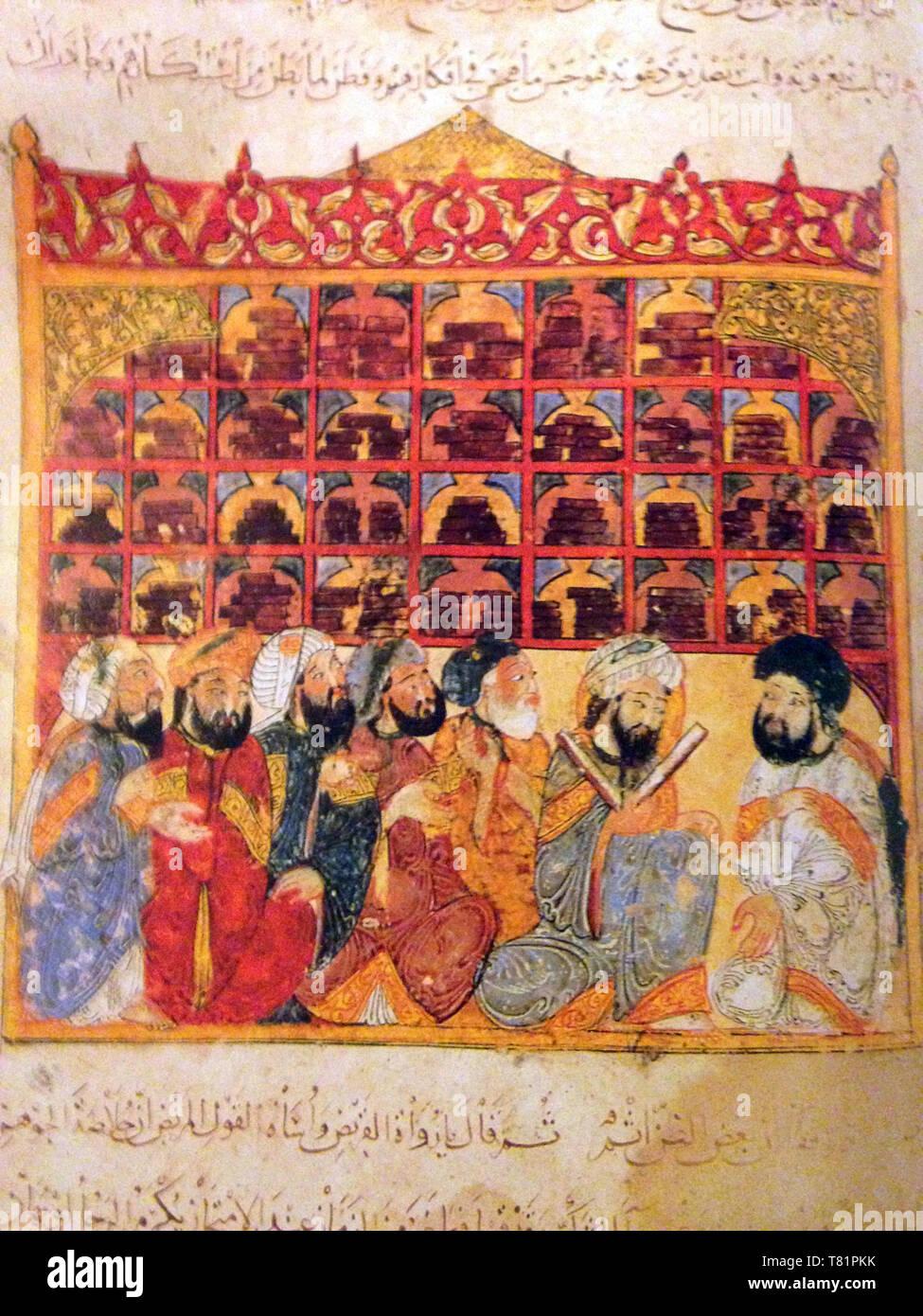 Abbasid Public Academy, The House of Wisdom Stock Photo