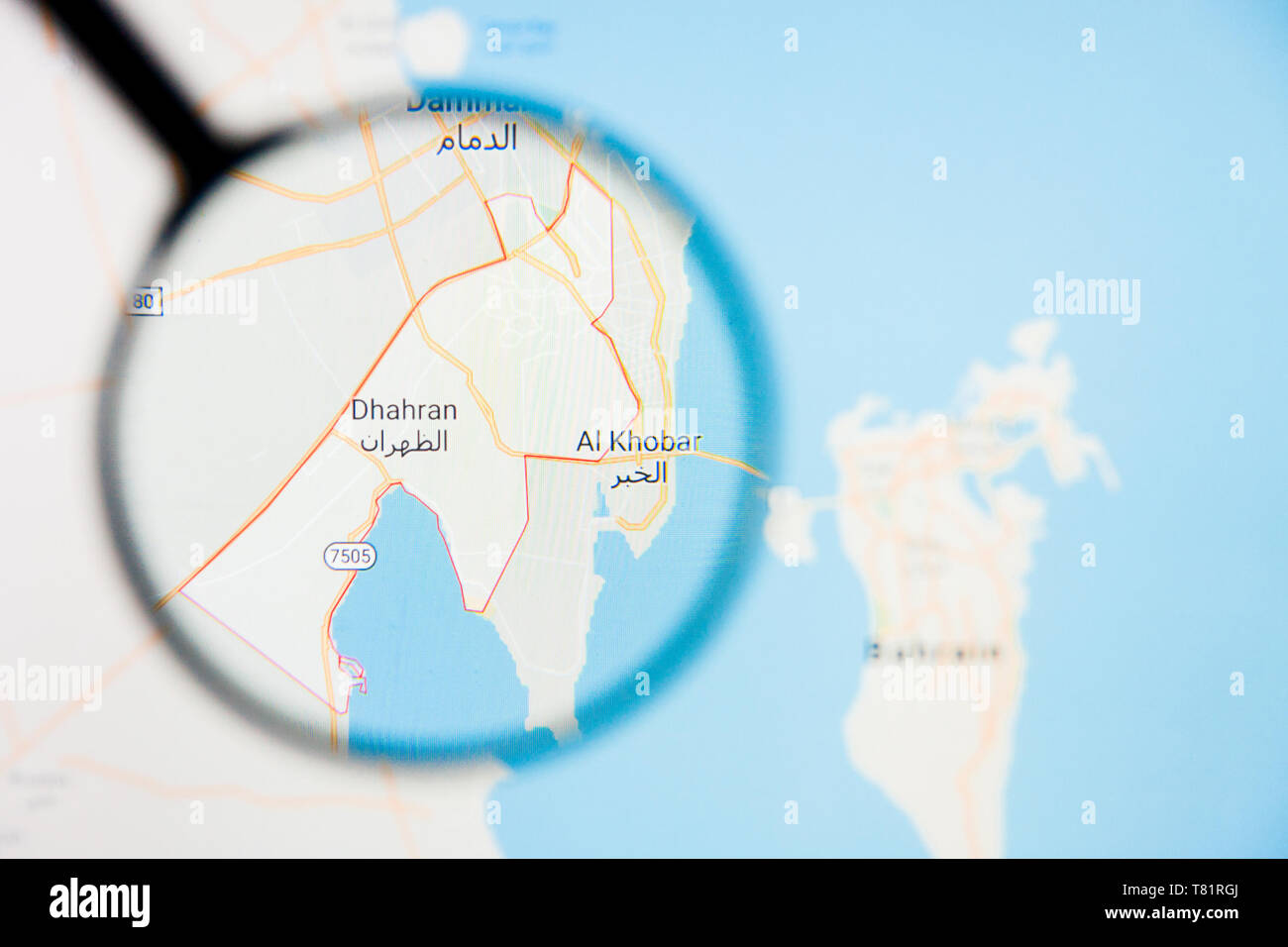 Dhahran Saudi Arabia Stock Photos & Dhahran Saudi Arabia Stock
