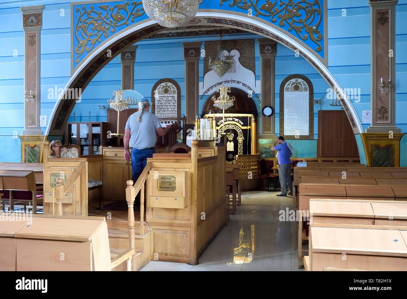 Georgia, Tbilisi, Old City, the Great Synagogue - Stock Image