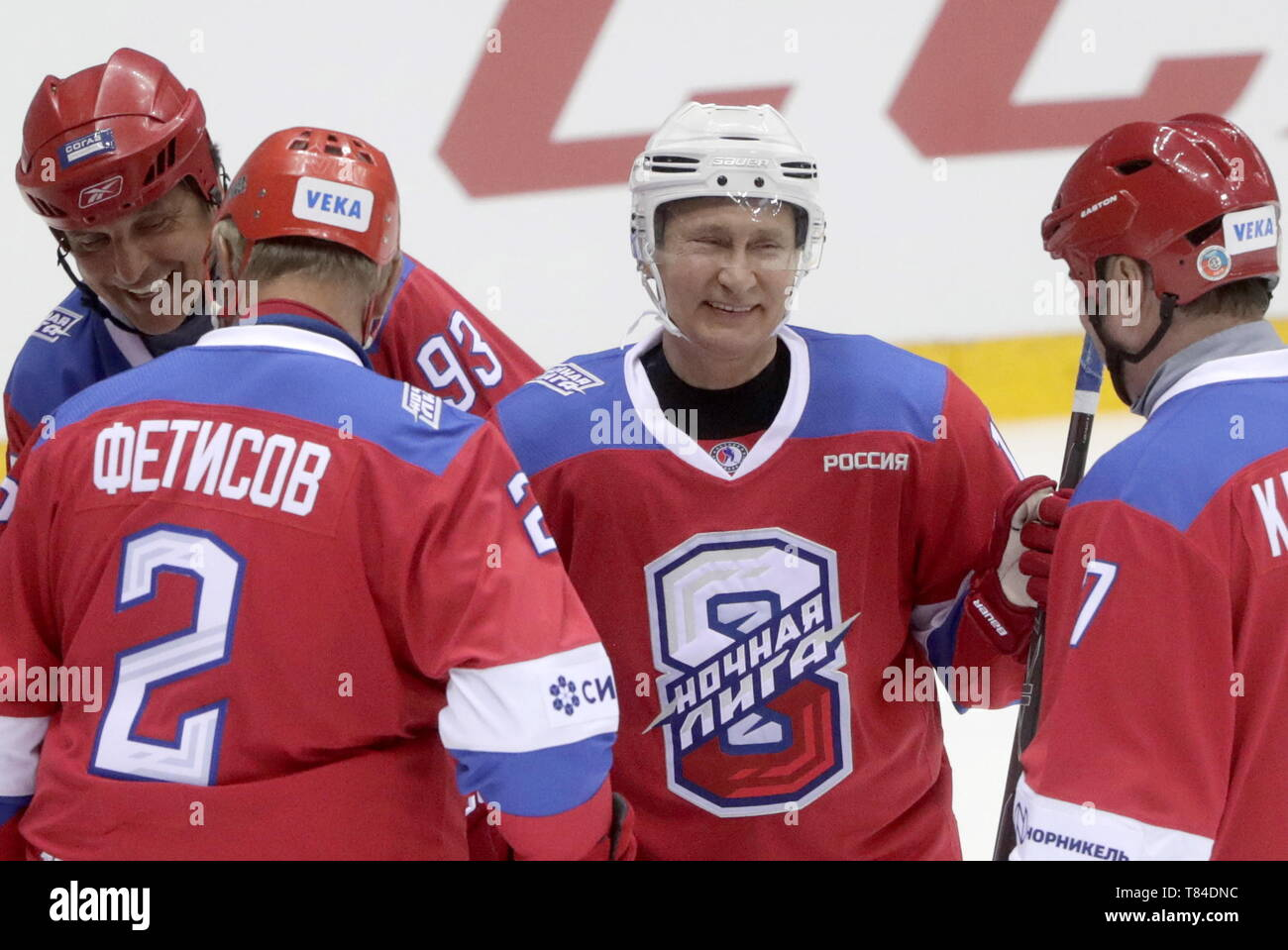 Sochi, Russia. 10th May, 2019. SOCHI, RUSSIA - MAY 10, 2019: Tula Region Governor Alexei Dyumin, Russian State Duma member Vyacheslav Fetisov, Russia's President Vladimir Putin, and Olympic ice hockey champion, NHL board member Alexei Kasatonov (L-R) in a Night Hockey League gala match at the Bolshoi Ice Palace. Mikhail Metzel/TASS Credit: ITAR-TASS News Agency/Alamy Live News - Stock Image