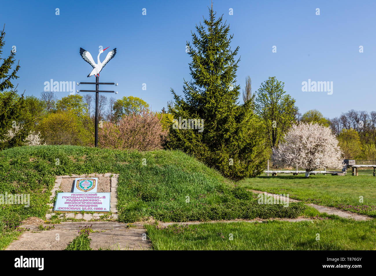 Chojniki, Belarus, - April 26, 2019: Chernobyl accident memorial in the Belarus exclusion zone contaminated with radioactive fallout in 1986. - Stock Image