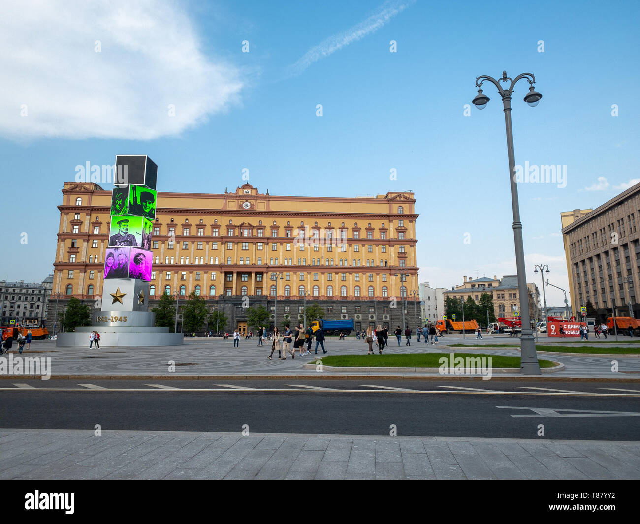Moscow Russia May 9, 2019 Lubyanka Building Victory Day Headquarters of the Federal Security Service of the Russian Federation FSB ex-KGB old building - Stock Image