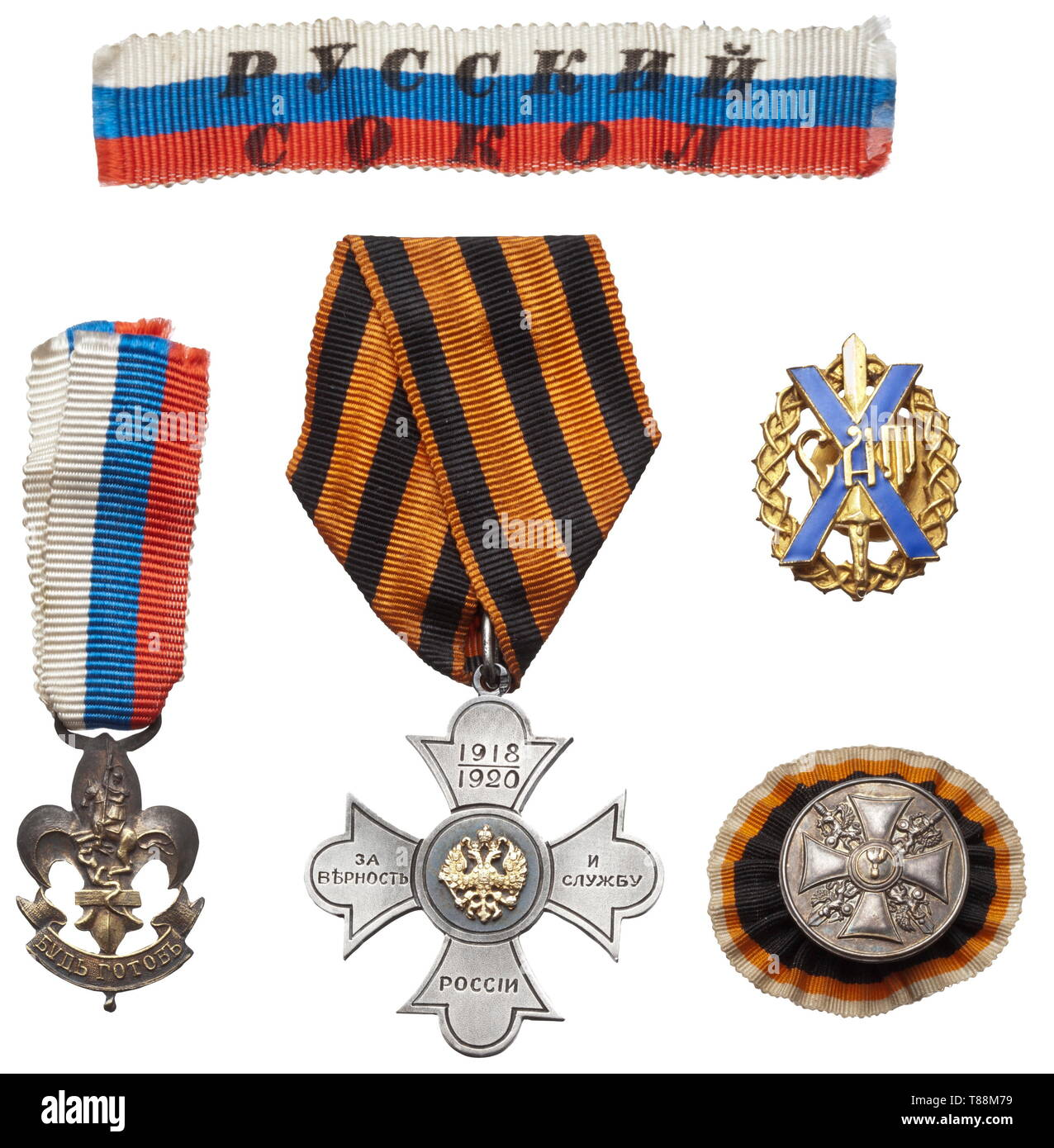 A Russian Cross for Fidelity and Service 1918 - 1920 The cross in silver with applied Russian double-headed eagle of gilt silver affixed by two rivets. The obverse bears the engraved name of the award, whilst the reverse carries the registration number 'No. 1' and the wearer´s name 'Generalleutnant Glasenapp'. The eyelet bears the Polish punch mark '2' for 875 silver fineness, a female head and a 'W'. With the original pentagonal ribbon of the Order of St. Andrew. Width 38.7 mm. Weight with ribbon 11.9 g. This hardly-known decoration of t 20th ce, Additional-Rights-Clearance-Info-Not-Available - Stock Image