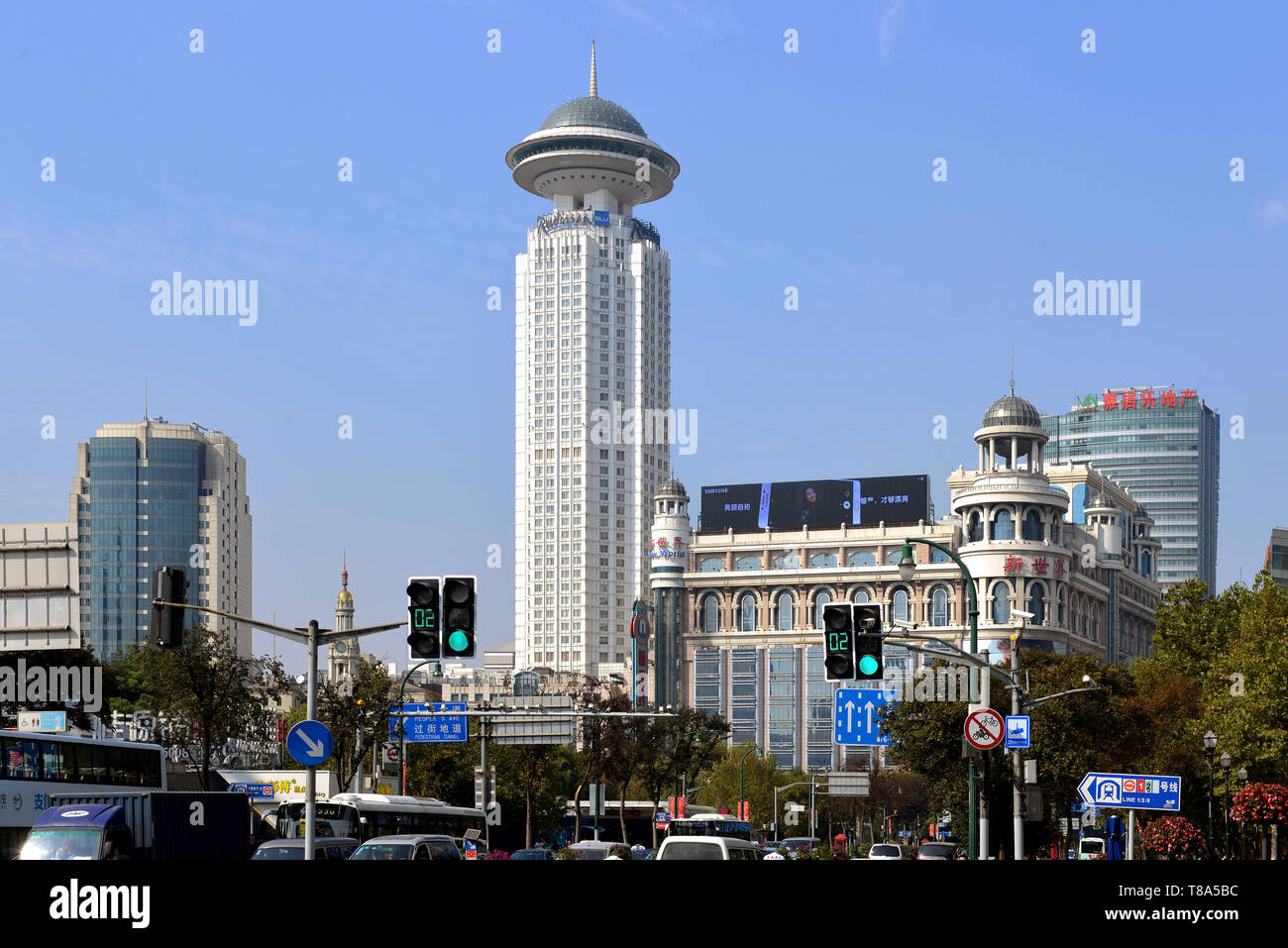 Shanghai, China - November 2, 2017:  View of the People's Square of the Huangpu District, including The Radisson Hotel, and the Shanghai New World Dep - Stock Image