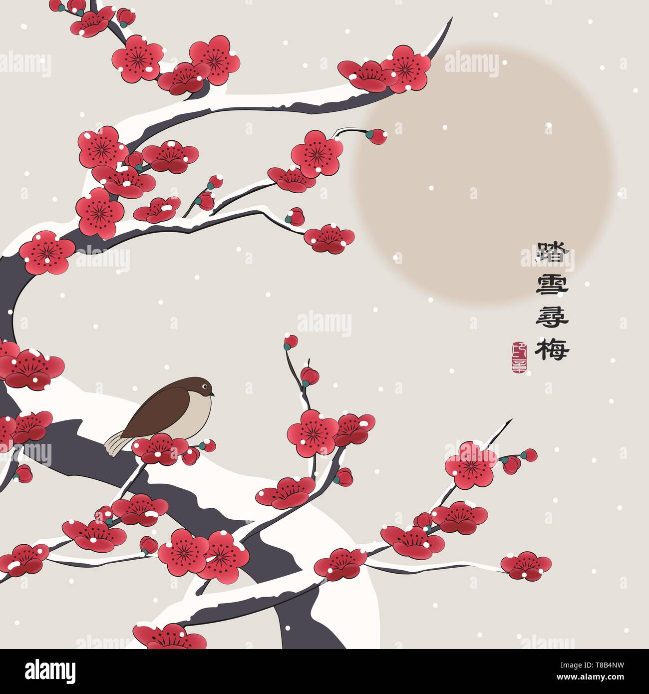 Retro colorful Chinese style vector illustration little bird standing on a plum flower tree in the winter. Translation for the Chinese word : Go over  - Stock Vector