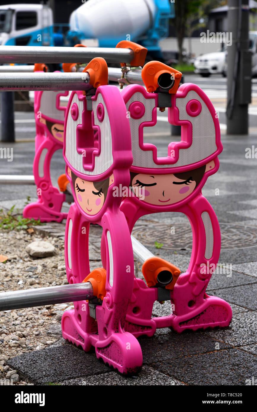 child friendly roadwork signs Kyoto Japan - Stock Image