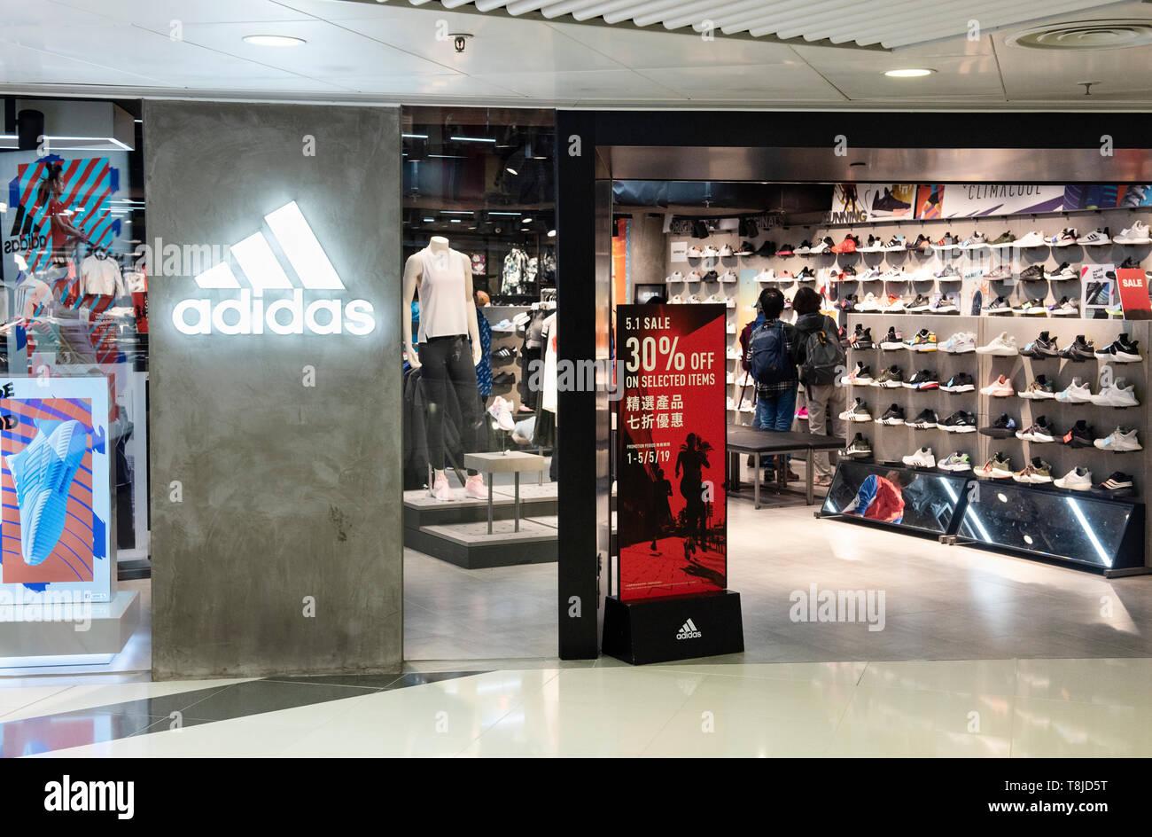 00e89d39 American sport footwear brand Adidas store seen in Hong Kong Stock ...