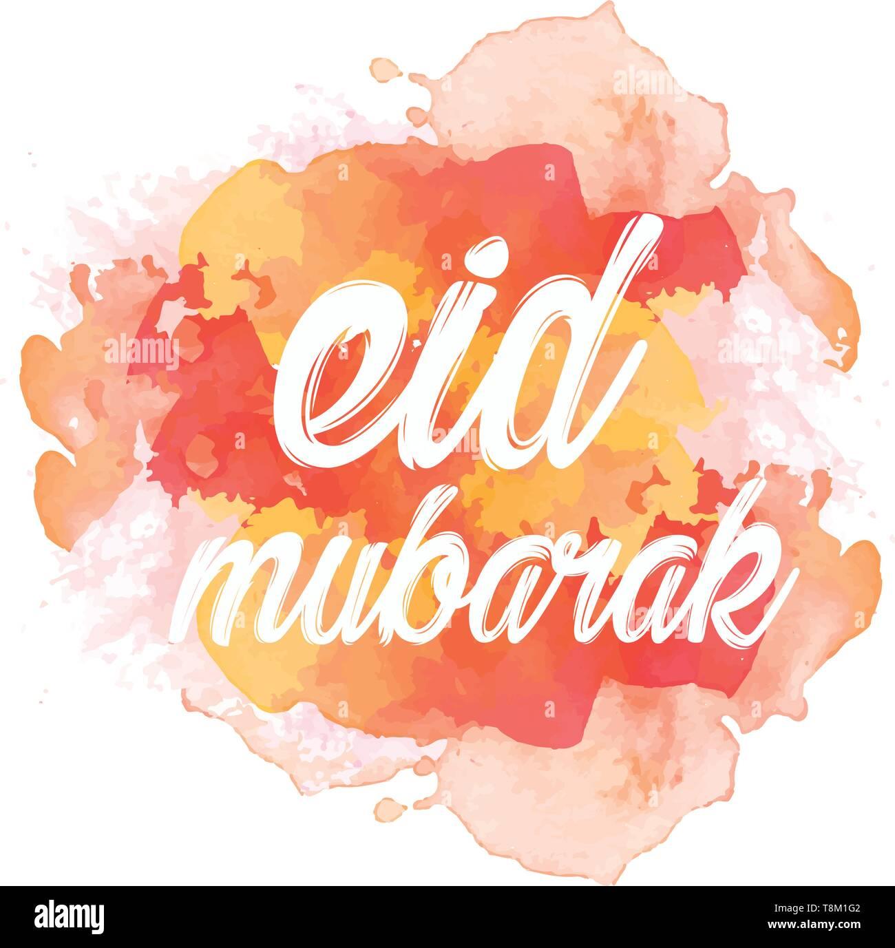 Background to Eid Mubarak  Eid Mubarak's template with illustrations