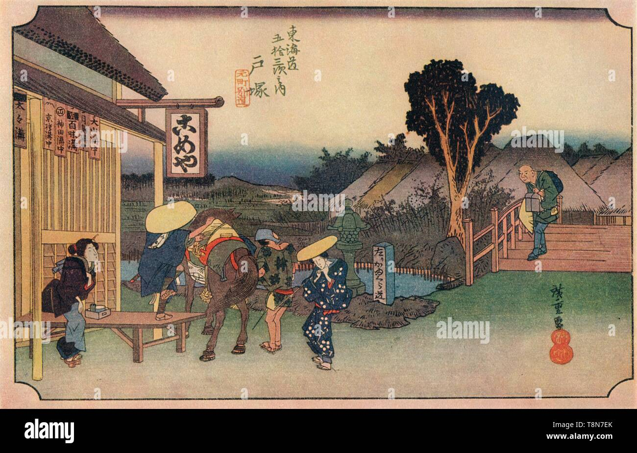 "'Posting Station No 5  of the Tokaido Series - Totsuka (Branch of Main Street)', 1831-1834, (1936). Totsuka-juku in 1830s, by Utagawa Hiroshige (1797-1858) from Hoeido edition of The Fifty-three Stations of the Tokaido (1831-1834). From ""The Studio Volume III"" [London Offices of the Studio, London, 1936.] - Stock Image"