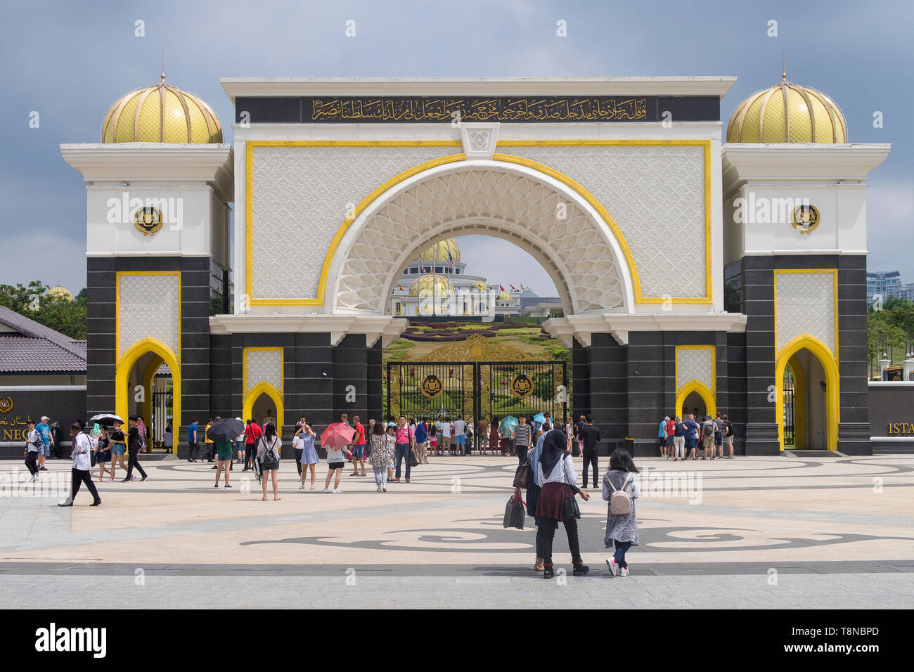 Kuala Lumpur, Malaysia - July 21, 2018; The entrance of the Istana Negara the Palace of the Sultan of Malaysia with tourist in front of the palace - Stock Image