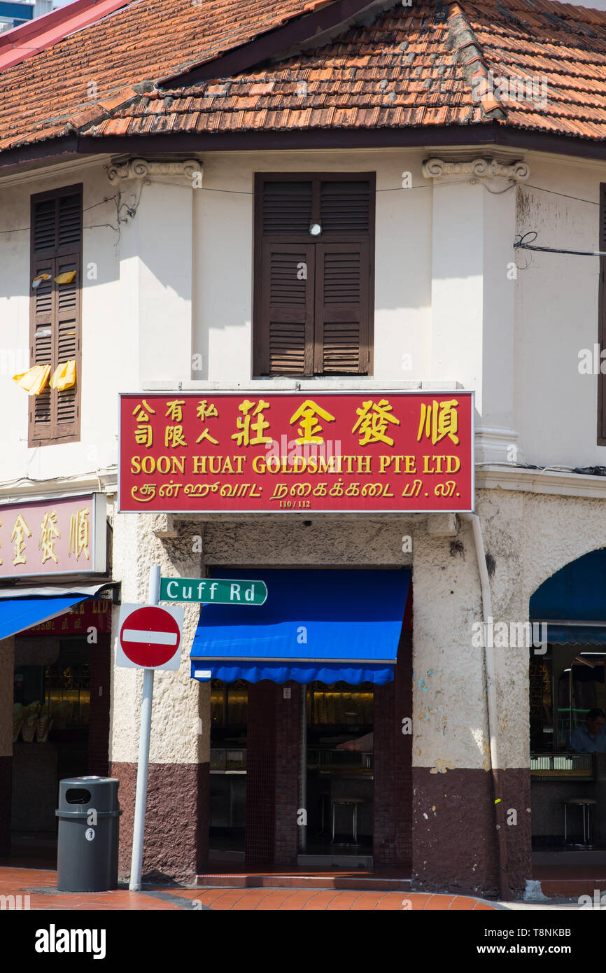 Goldsmith shop signage at a conservation shophouse at Little India, Singapore. - Stock Image