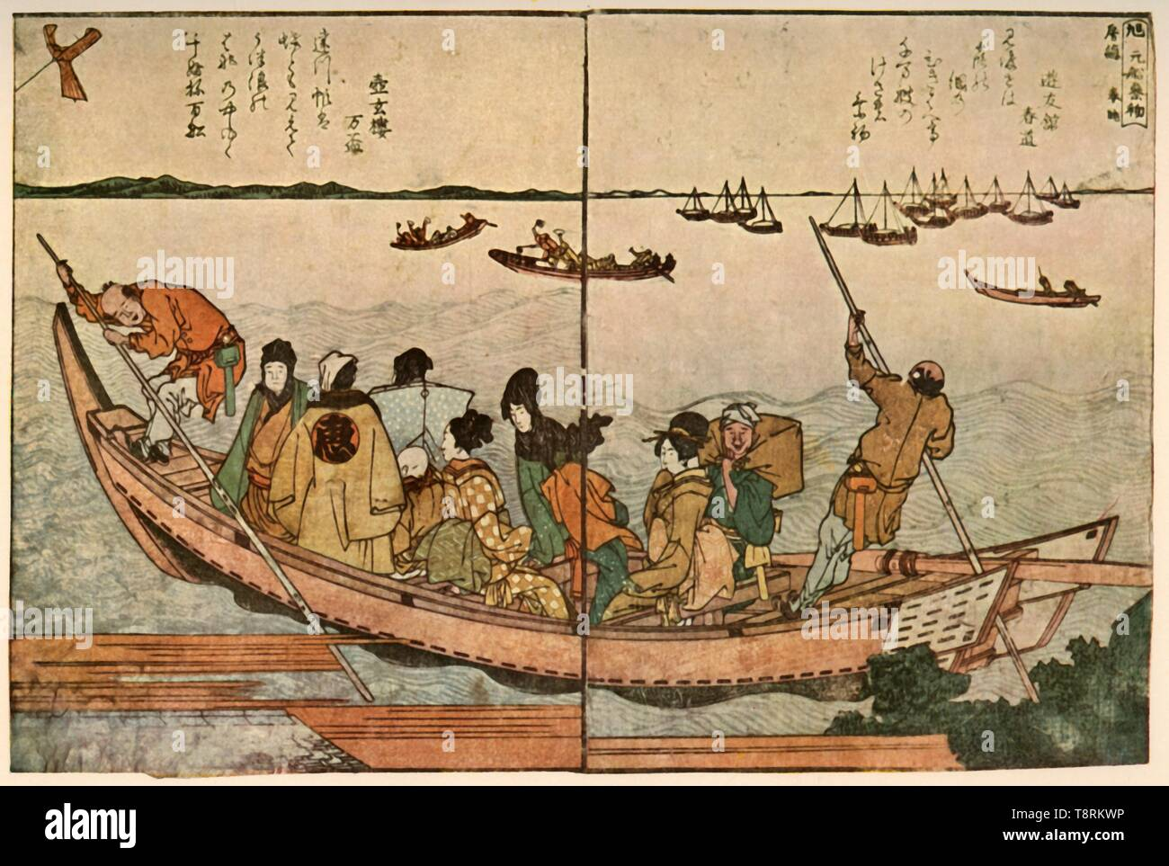 "Passengers on a boat crossing the Sumida River in Japan, c1804, (1924). Two boatmen punt their craft with long poles. From the ""Sumidagawa Ryogan Ichiran"" (Panoramic Views along the Banks of the Sumida River) by Hokusai, [c1804]. Published in ""Block Printing & Book Illustration in Japan"", by Louise Norton Brown. [George Routledge & Sons, Ltd., E. P. Dutton & Co., London & New York, 1924] - Stock Image"