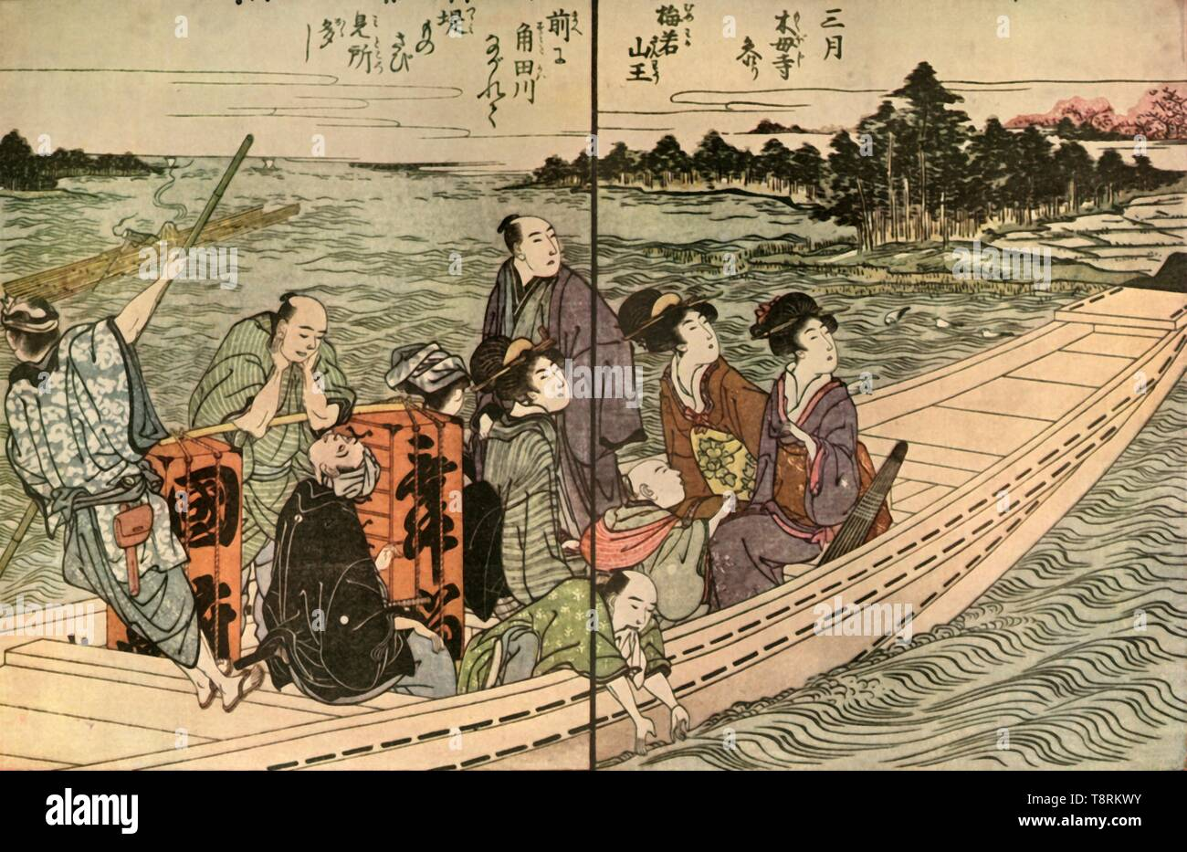 "People travelling in a boat, 1804, (1924). The boatman propels his craft with a long pole. One of his passengers has two large trunks attached to a yoke. From the ""Ehon Azuma Warama"" by Utagawa Toyohiro, [1804]. Published in ""Block Printing & Book Illustration in Japan"", by Louise Norton Brown. [George Routledge & Sons, Ltd., E. P. Dutton & Co., London & New York, 1924] - Stock Image"