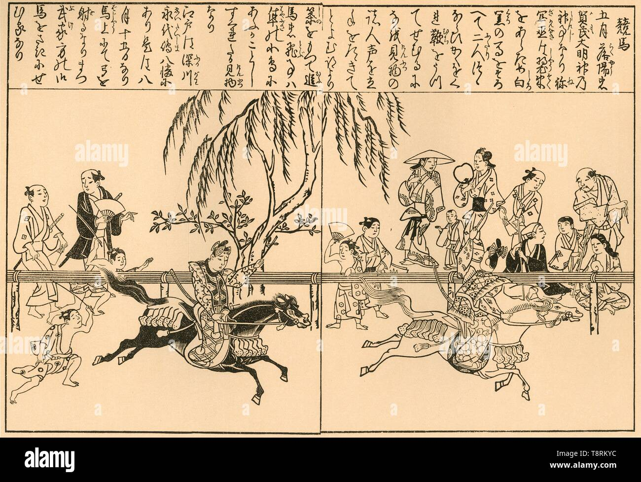 """'Horse-racing at the Kamo Festival', 1692-1696, (1924). From the """"Yamato Kosatu Esho"""" by Ishikawa Ryusen, [1692-1696]. Published in """"Block Printing & Book Illustration in Japan"""", by Louise Norton Brown. [George Routledge & Sons, Ltd., E. P. Dutton & Co., London & New York, 1924] - Stock Image"""