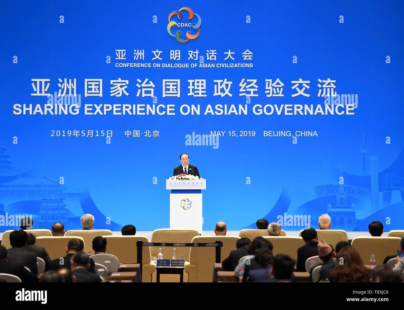 Asian bureau credit