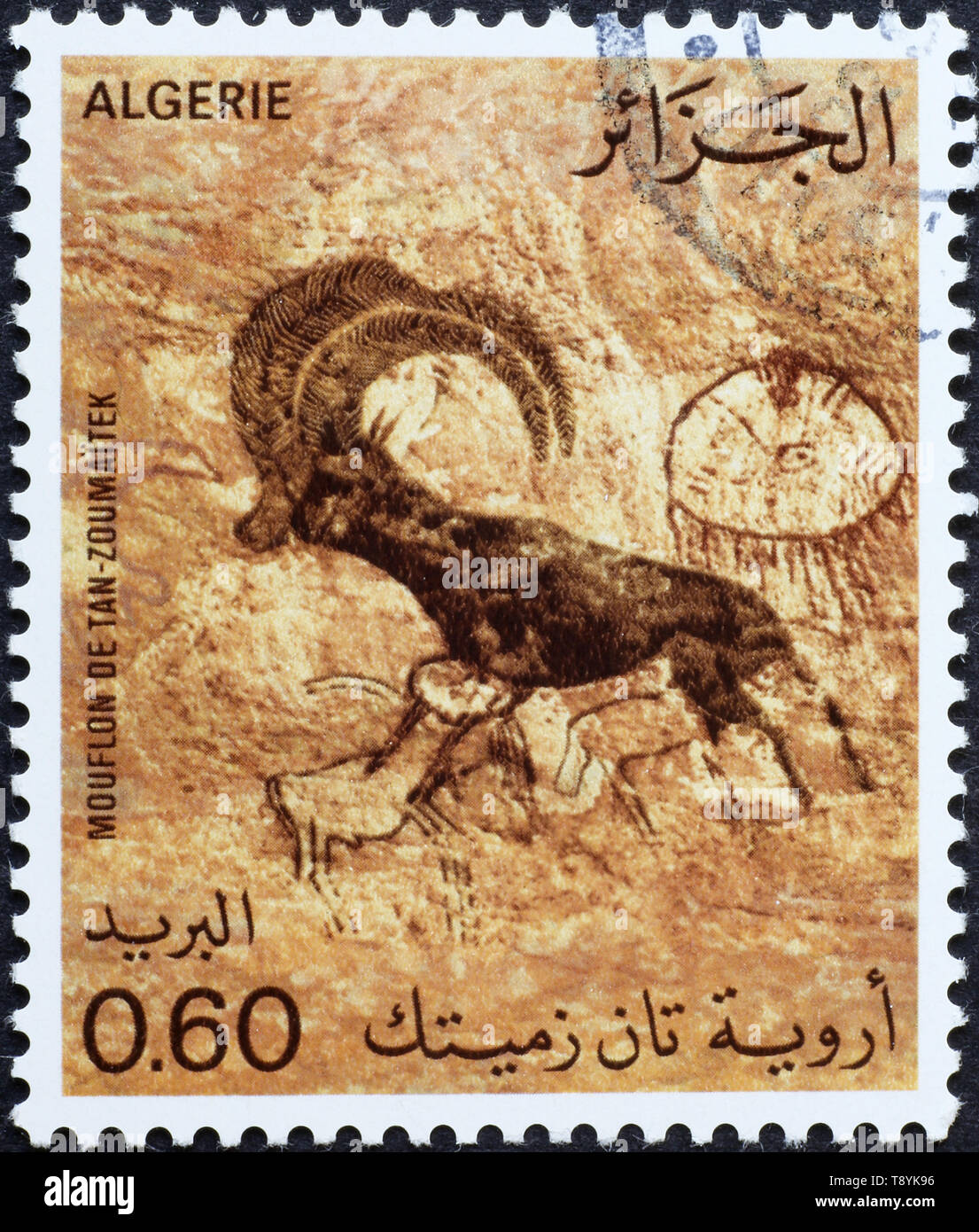Prehistoric depictions of ibex on algerian postage stamp - Stock Image