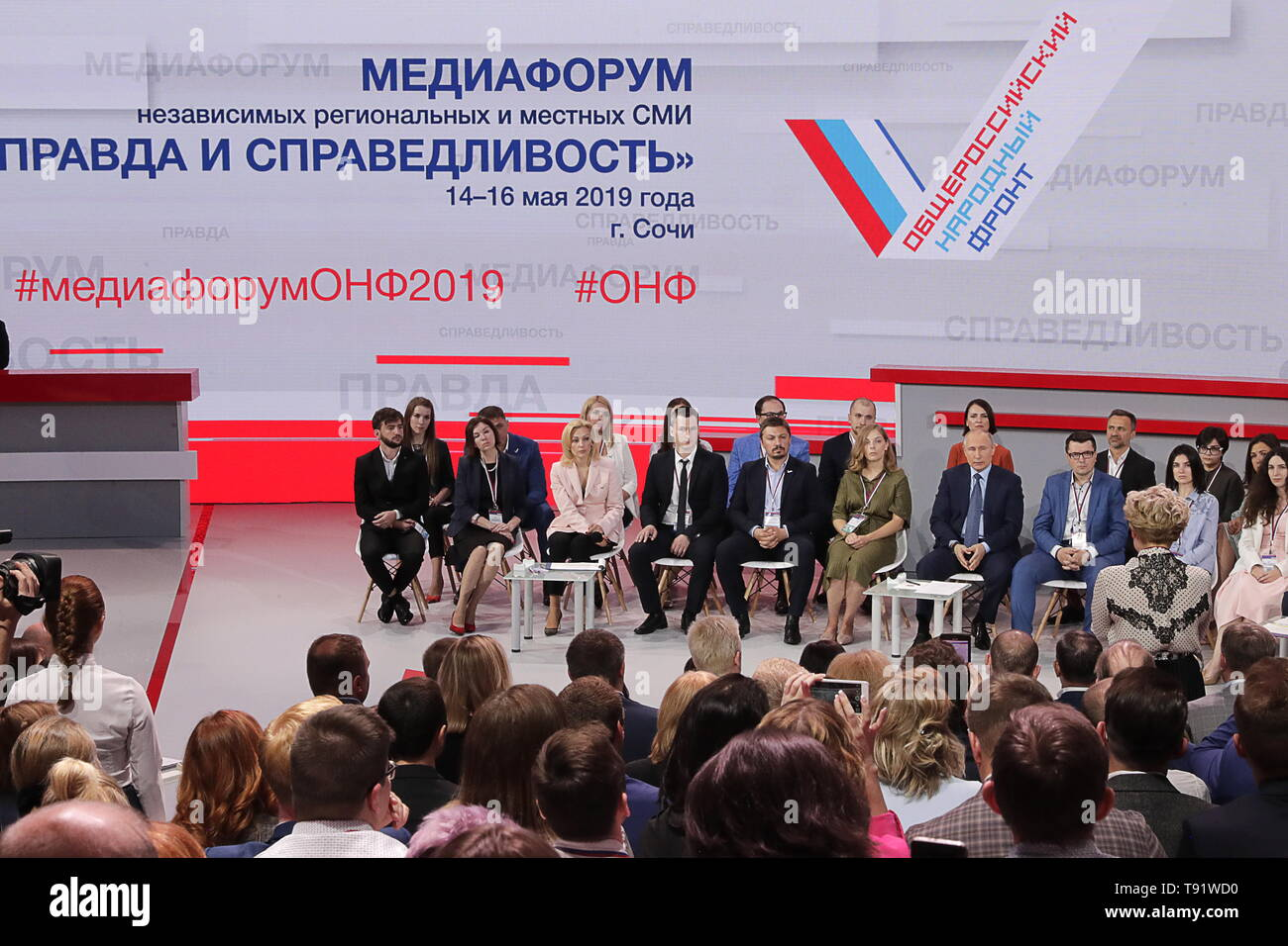 Sochi, Russia. 16th May, 2019. SOCHI, RUSSIA - MAY 16, 2019: Russia's President Vladimir Putin (4th R middle) attends the plenary meeting at the Independent Local and Regional Media Forum held by the All-Russian People's Front. Mikhail Metzel/TASS Credit: ITAR-TASS News Agency/Alamy Live News - Stock Image