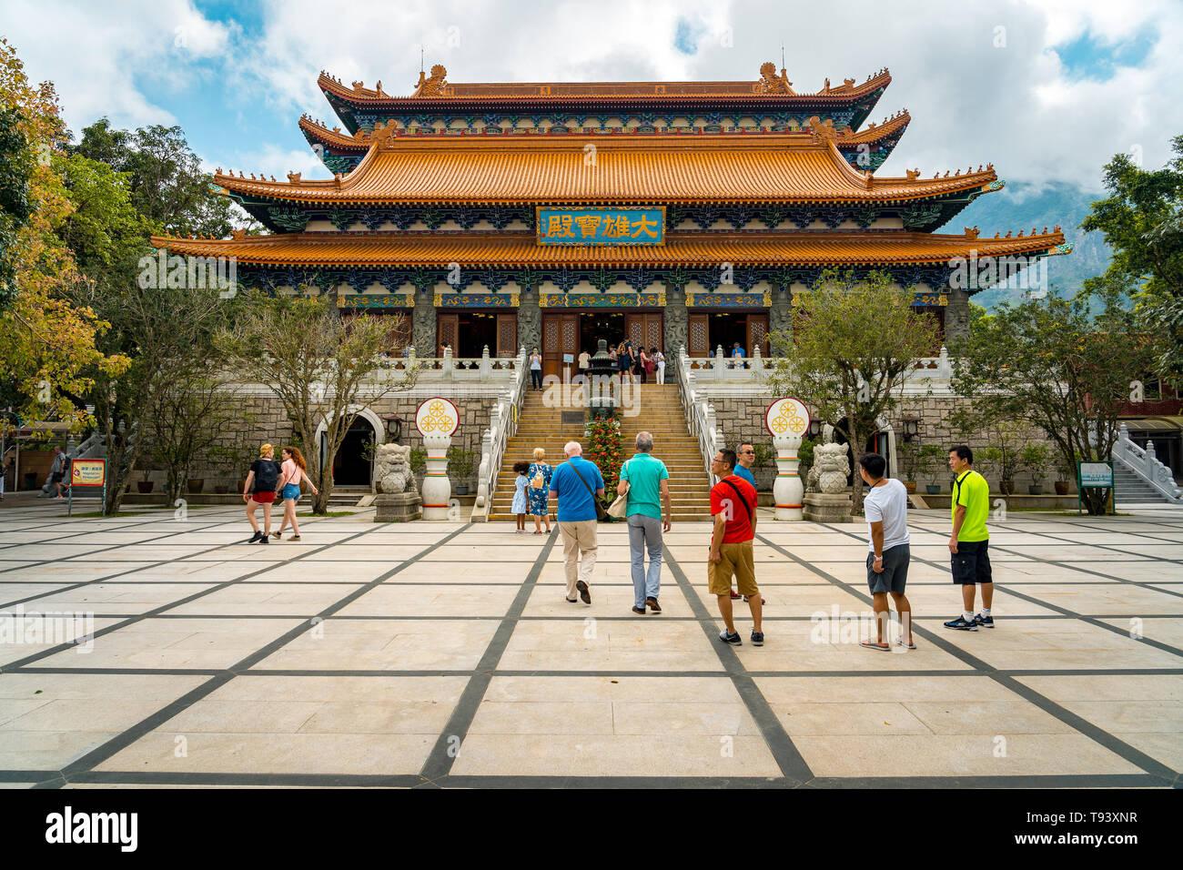 Hong Kong, China - Po Lin Monastery - Stock Image