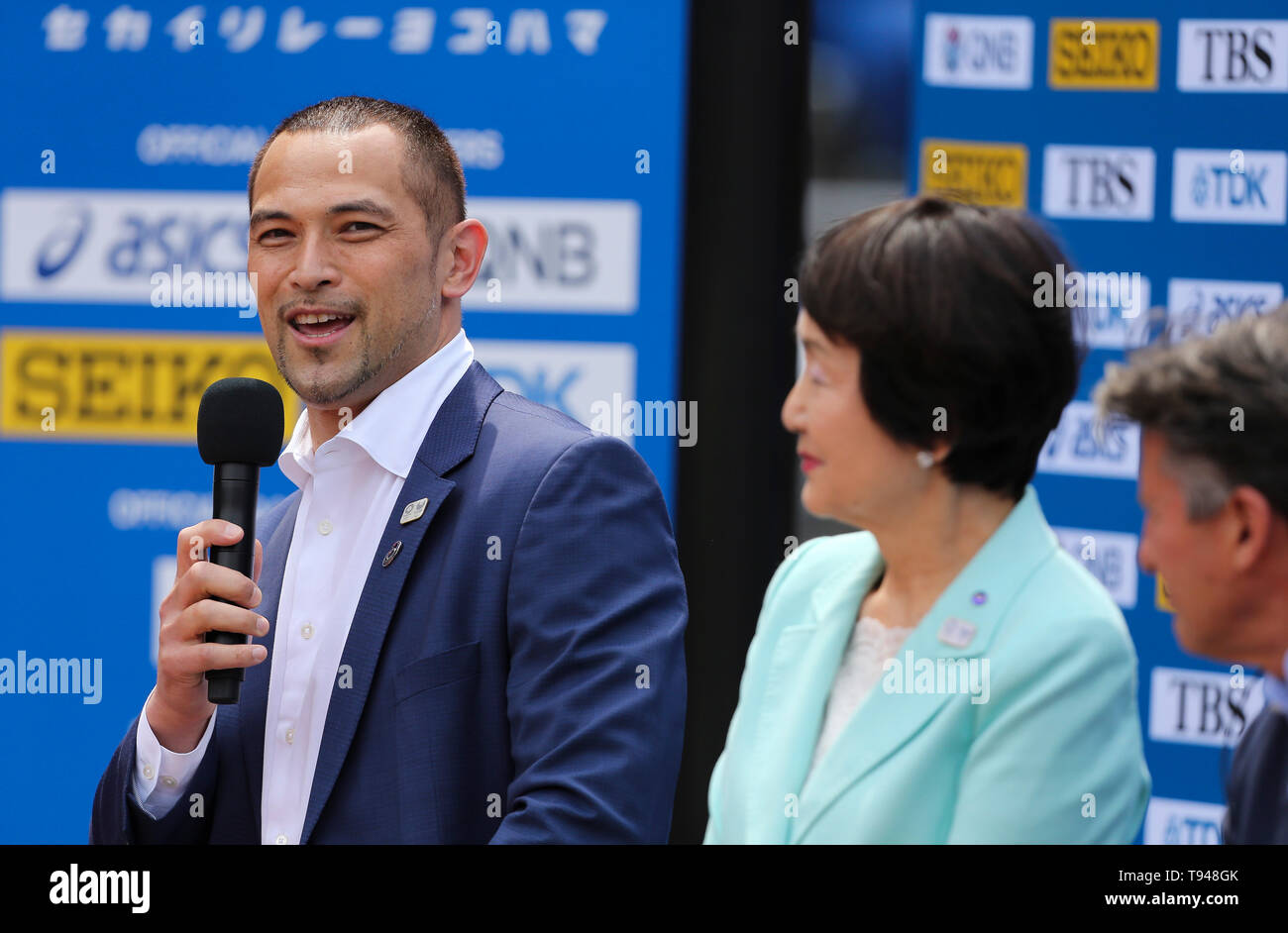YOKOHAMA, JAPAN - MAY 10:  during the official press conference of the 2019 IAAF World Relay Championships at the Nissan Stadium on May 10, 2019 in Yokohama, Japan. (Photo by Roger Sedres for the IAAF) - Stock Image
