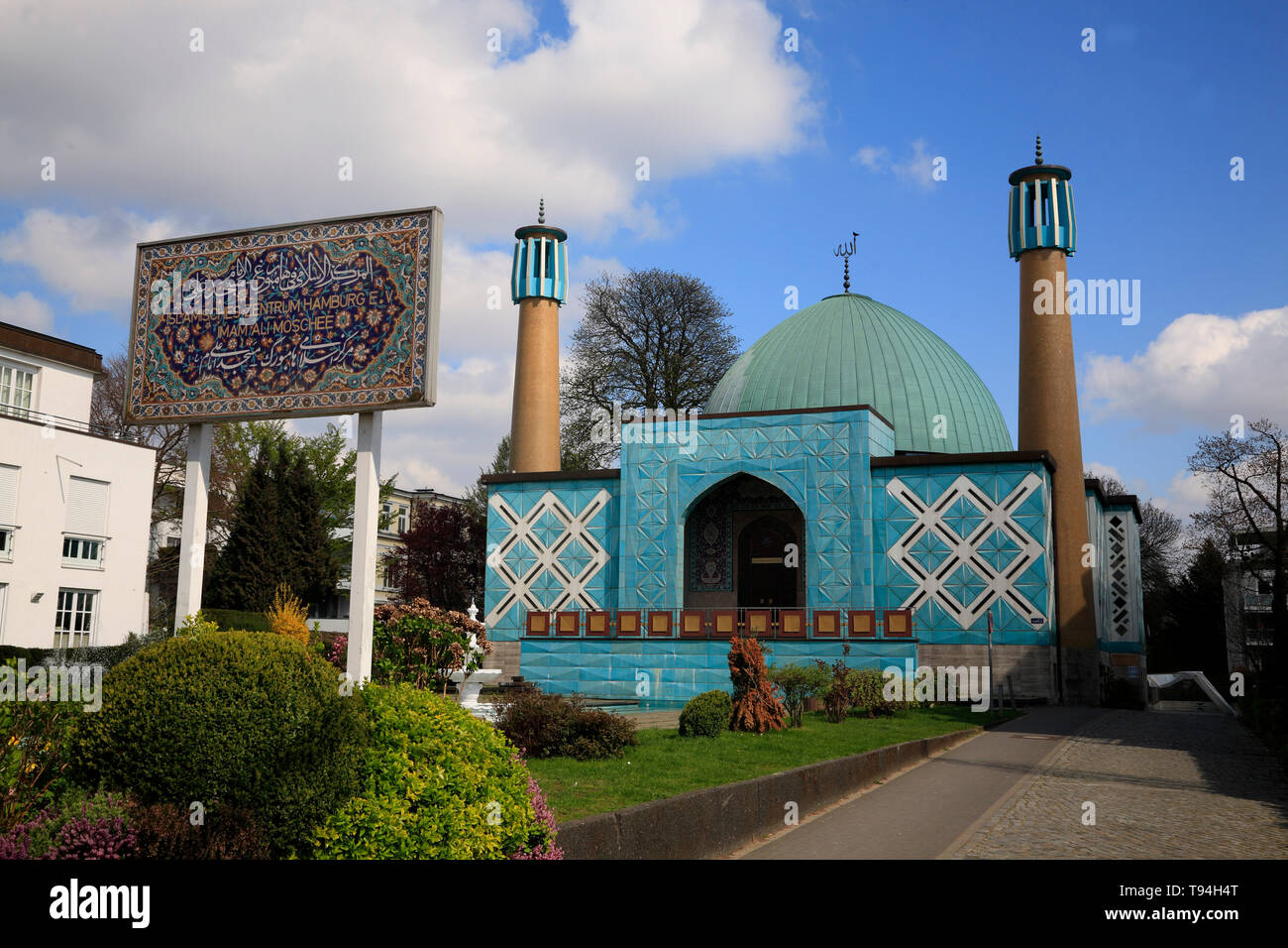 Imam-Ali-Moschee (Blaue Moschee) near lake Alster,  Hamburg, Germany, Europe - Stock Image