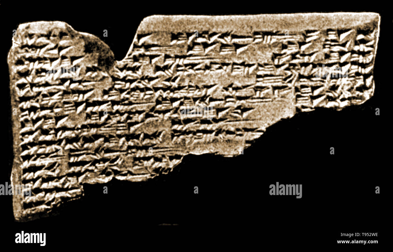 The Amarna tablets are an archive, written on clay tablets, primarily consisting of diplomatic correspondence between the Egyptian administration and its representatives in Canaan and Amurru during the New Kingdom. The Amarna letters are unusual in Egyptological research, because they are mostly written in Akkadian cuneiform, the writing system of ancient Mesopotamia, rather than that of ancient Egypt. The written correspondence spans a period of at most thirty years. The Amarna letters are of great significance for biblical studies as well as Semitic linguistics, since they shed light on the  - Stock Image