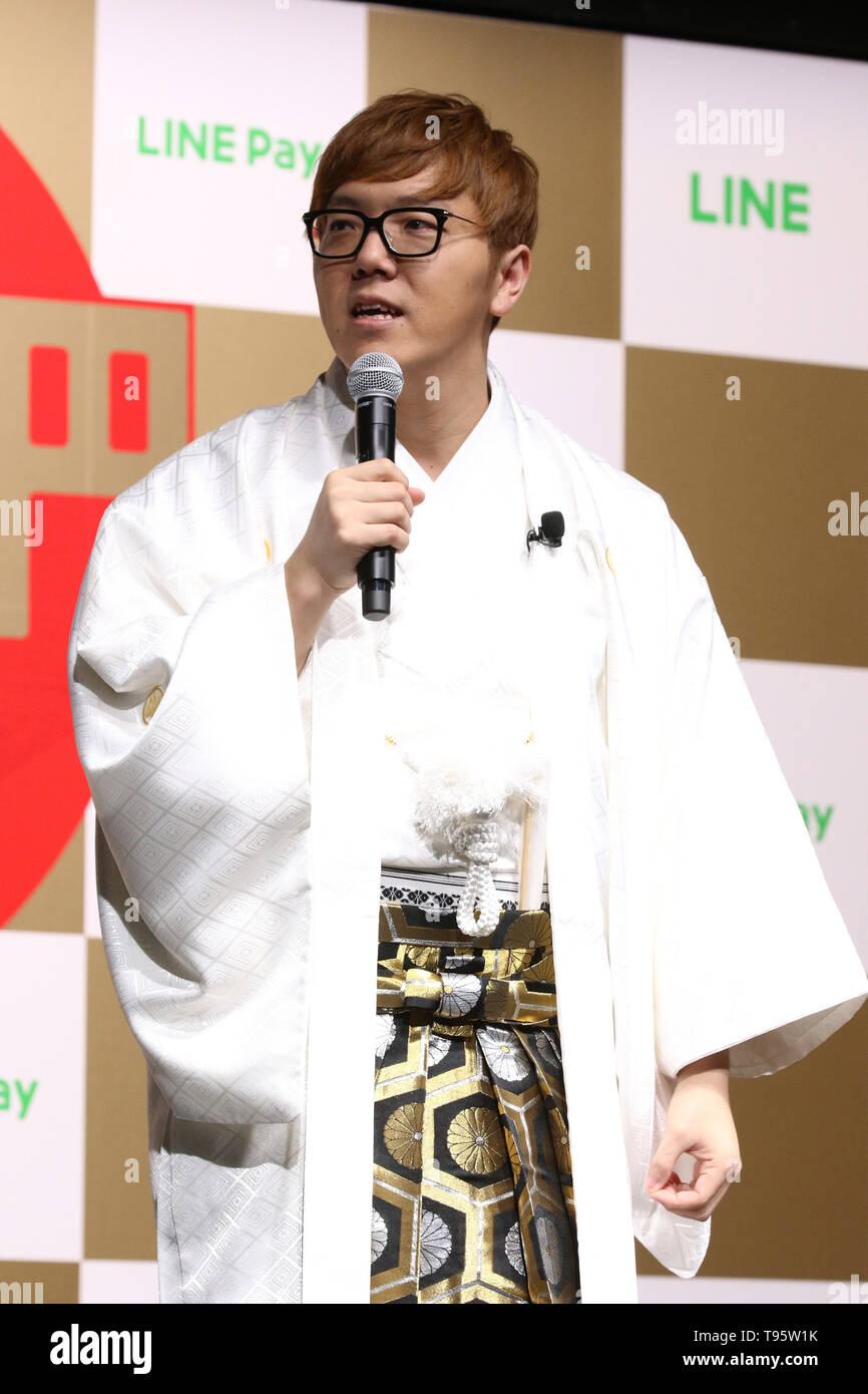 Tokyo, Japan  16th May, 2019  Japanese YouTuber Hikakin attends a