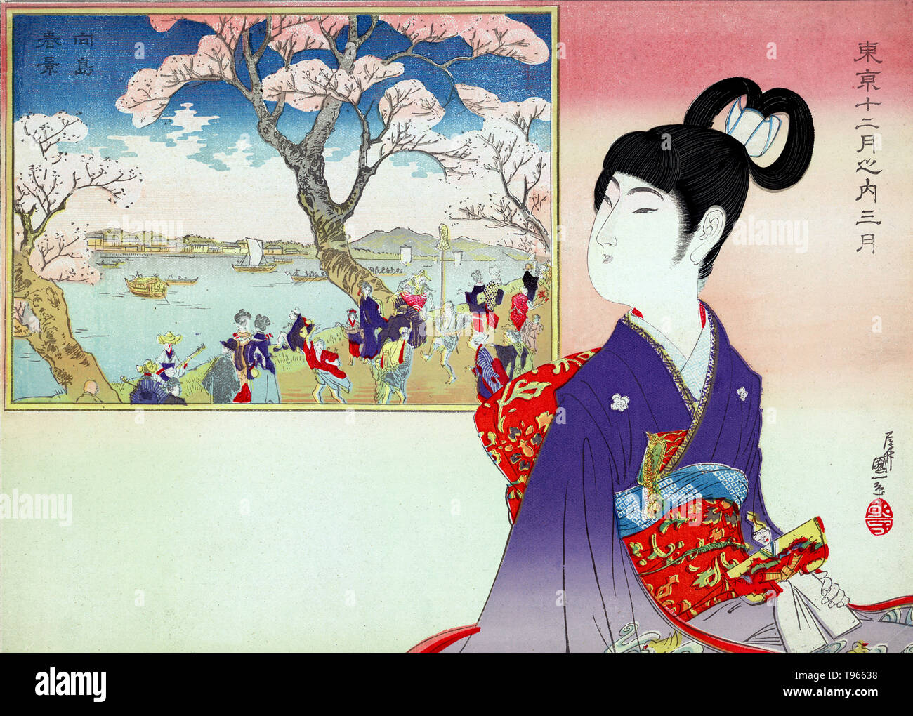 The small landscape depicted celebrates Mukojima situated on the east bank of the Sumida River. This is still a famous destination for viewing the cherry blossom trees that were first planted there by Shogun Tokugawa Yoshimune (1684-1751). The fashionable young girl in the foreground is holding what is likely an emperor doll associated with the March 3rd Hinamatsuri or Girls Day festival. Kunikazu was a student of Utagawa Kunimasa and the oldest of three artist brothers. Prints of this type, called kuchi-e (mouth pictures), were made as frontispiece illustrations for novels and literary journa - Stock Image