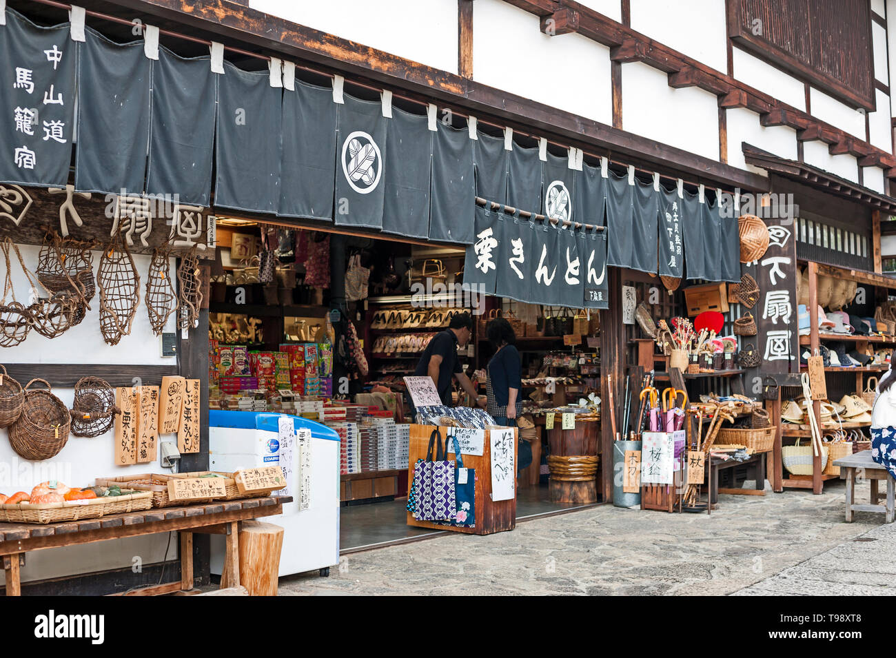 Old fashioned shop selling a wide variety of goods in Magome, Nakasugawa, Japan, situated on the Nakasendo route of postal towns. - Stock Image