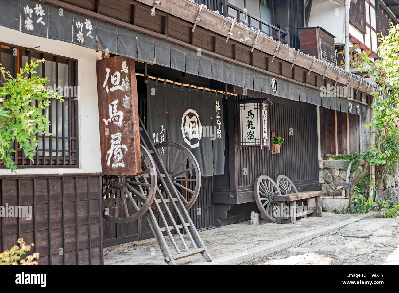 A hataga or hatagoya, replica Edo period lodging in Magome, Japan offering board and food for travellers. - Stock Image