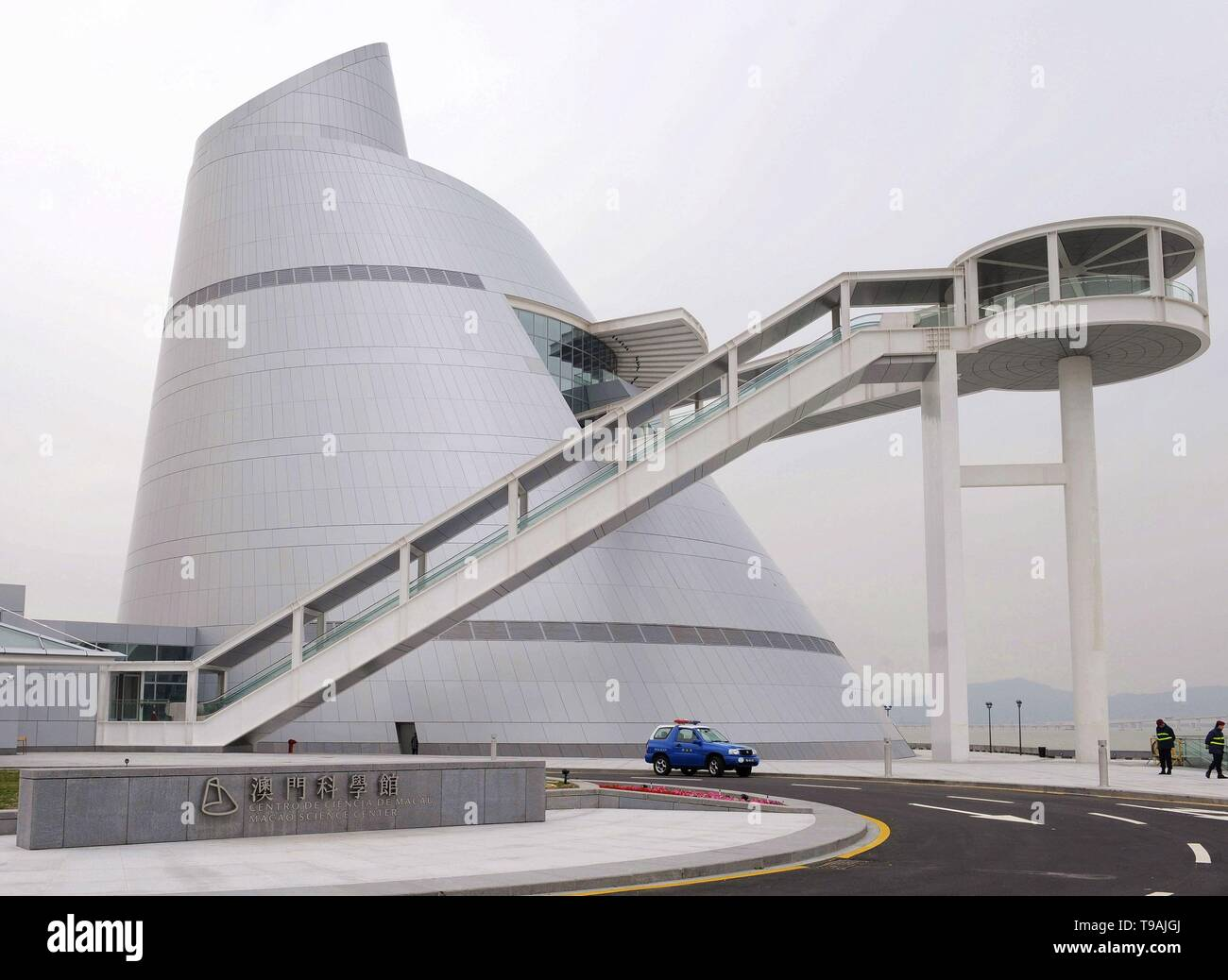 Beijing, China. 16th Dec, 2009. File photo taken on Dec. 16, 2009 shows the view of the Macao Science Center designed by world-renowned architect Ieoh Ming Pei in south China's Macao. Ieoh Ming Pei, commonly known as I.M. Pei, died Thursday at age 102. Pei was born in Guangzhou of China and moved to the United States in 1935. He won a wide variety of prizes and awards in the field of architecture. Credit: Chen Duo/Xinhua/Alamy Live News - Stock Image