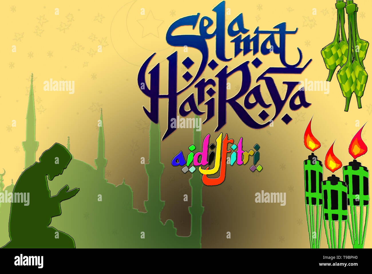 Hari Raya Aidilfitri High Resolution Stock Photography And Images Alamy