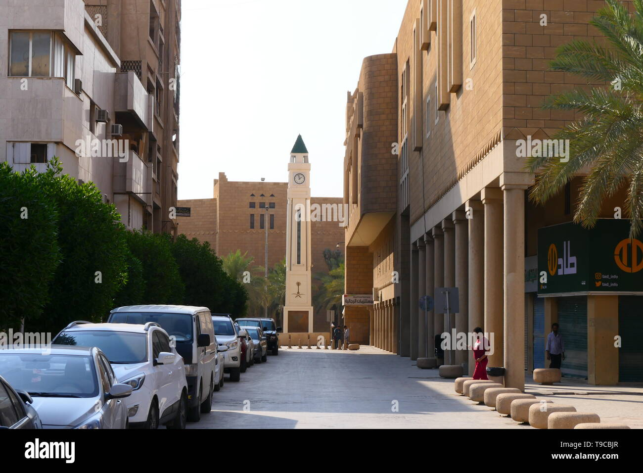 RIYADH, SAUDI ARABIA - DECEMBER 16, 2018: The clock tower of Ad Dirah, in the old town of Riyadh - Stock Image