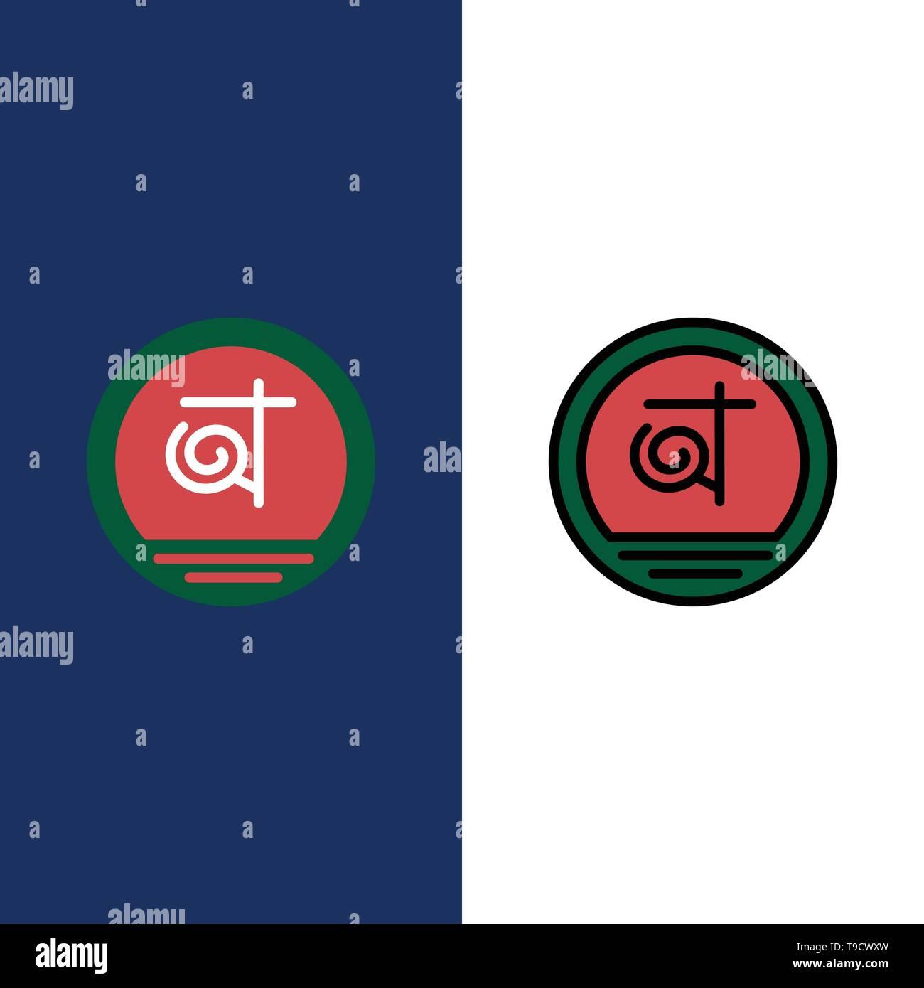 Bangla, Bangladesh, Bangladeshi, Business  Icons. Flat and Line Filled Icon Set Vector Blue Background - Stock Image