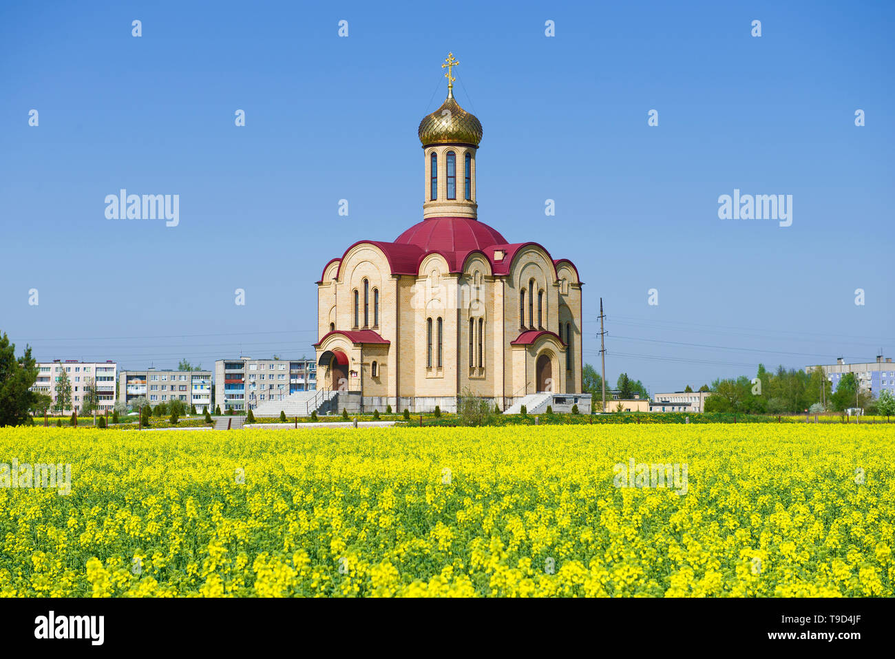 Church of the Holy New Martyrs and Confessors of the Land of Belarus on a sunny April day. Skidel, Belarus - Stock Image