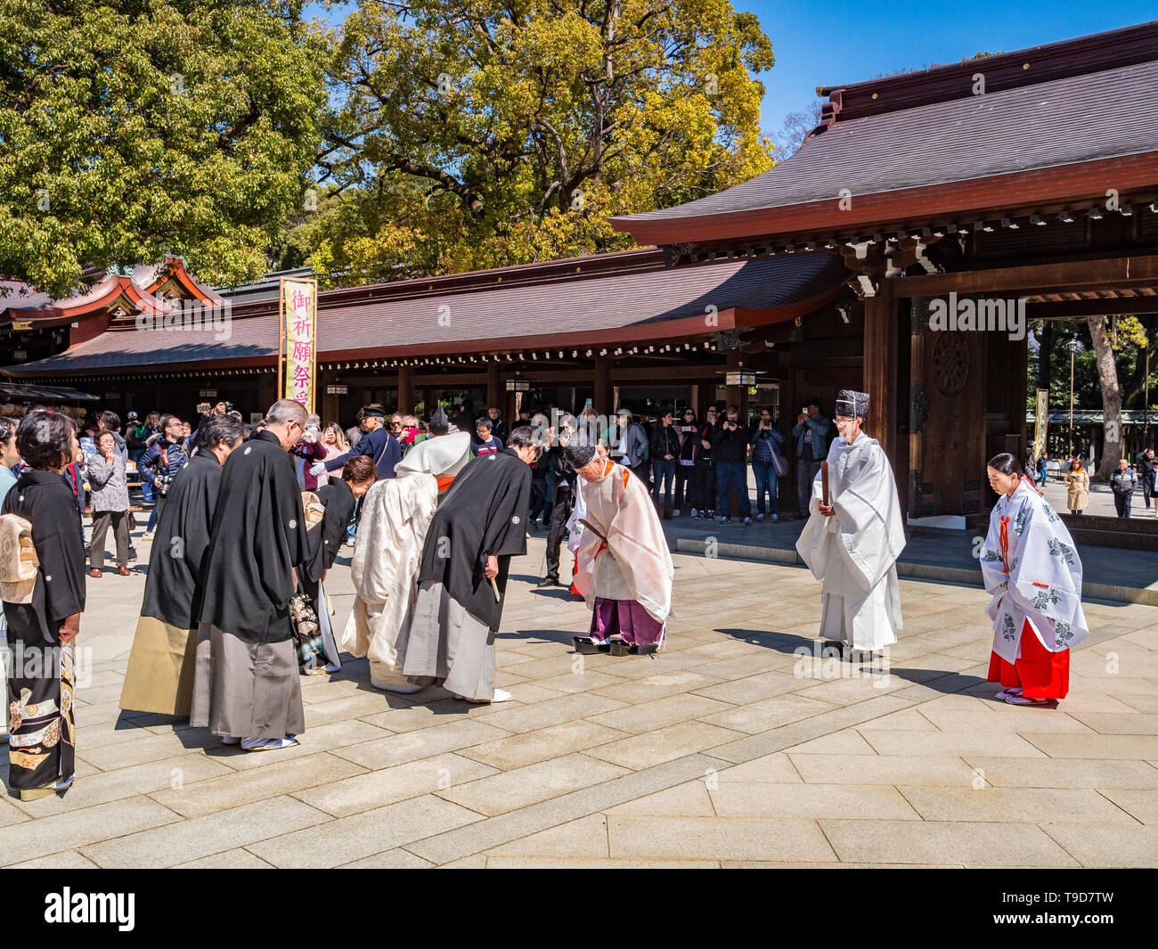 24 March 2019: Tokyo, Japan - Part of a traditional Shinto marriage ceremony at the Meiji Jingu shrine in Tokyo. Stock Photo