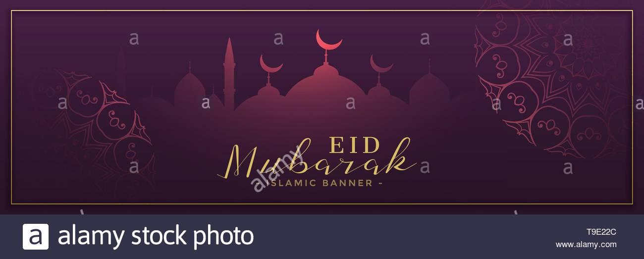 eid mubarak festival wide banner design - Stock Image