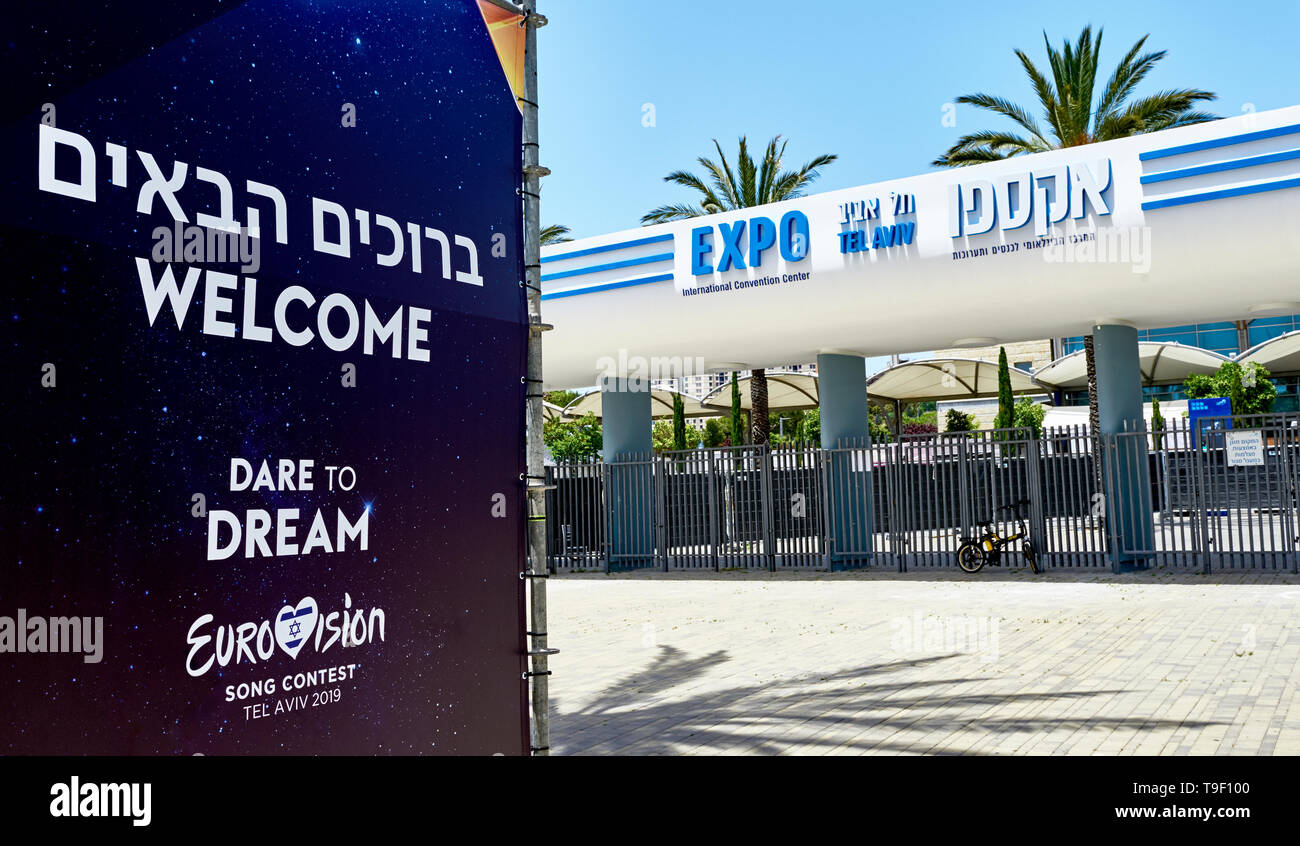 View on expo center where Eurovision 2019 was held  Tel Aviv, Israel